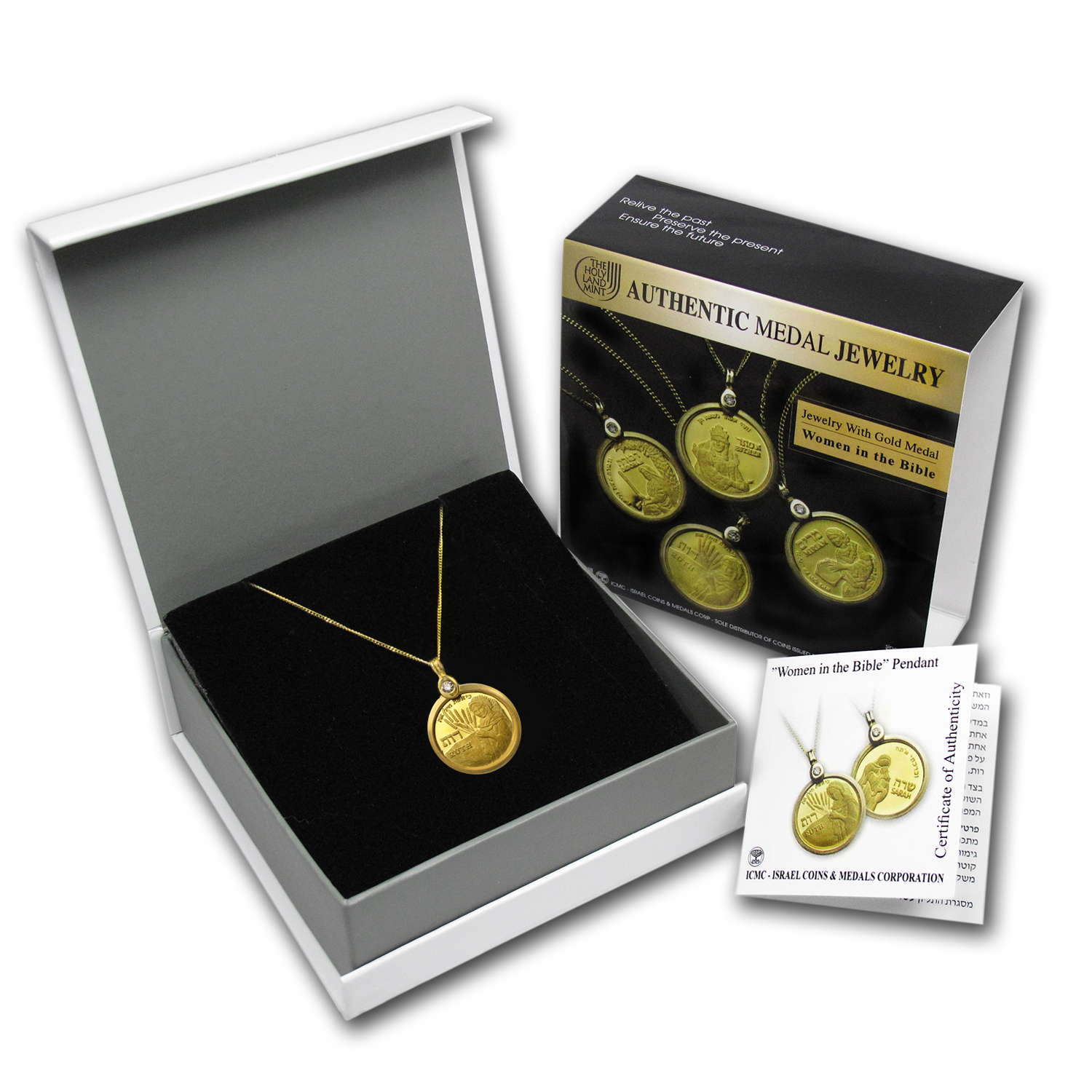 Israel Ruth Gold Medal and Gold Necklace (AGW .0729)