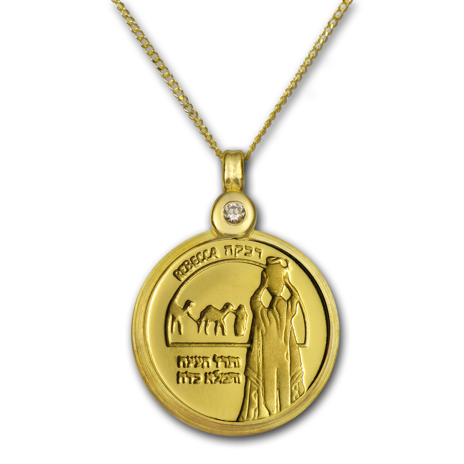 Israel Rebecca Gold Medal Necklace (AGW .0729)