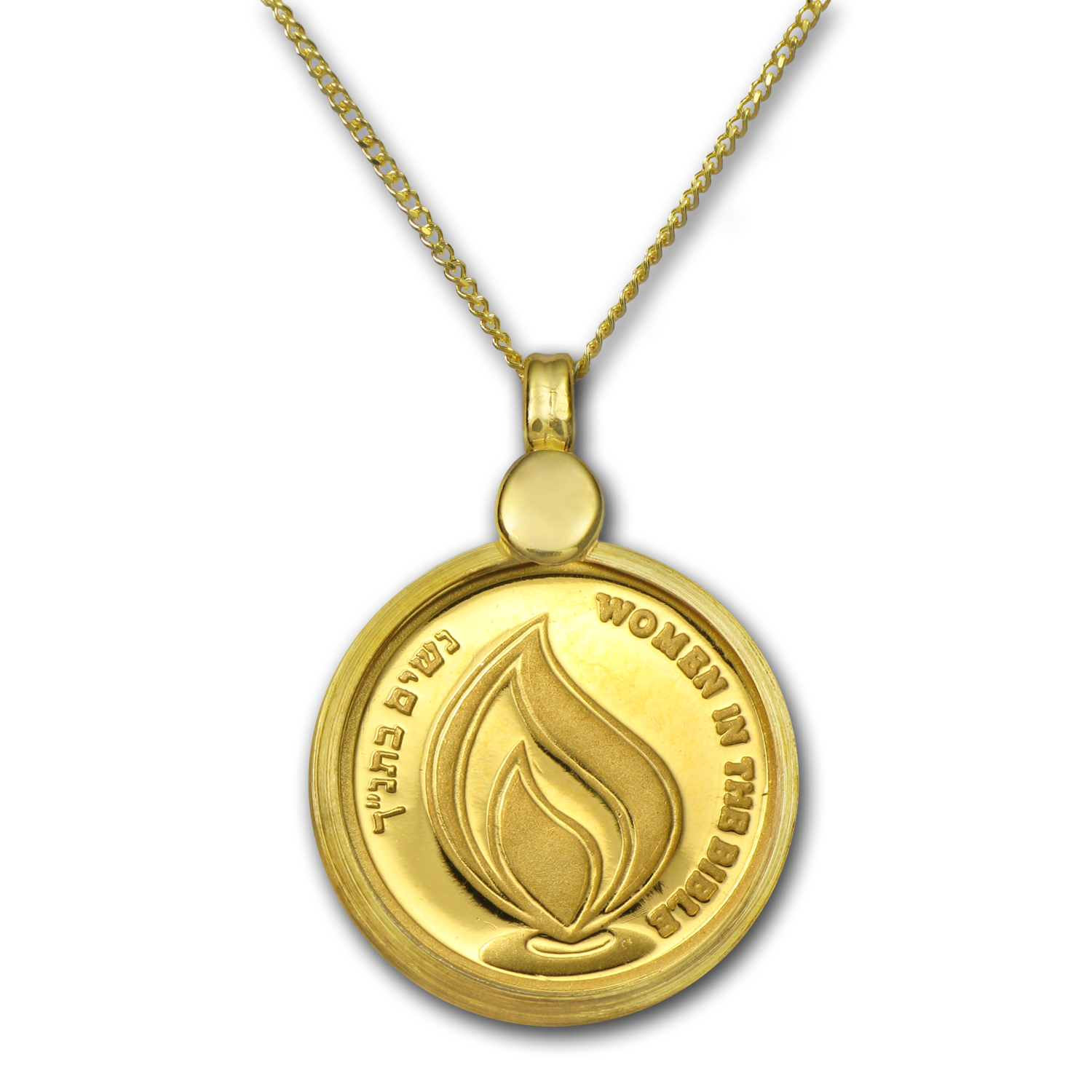 Israel Deborah Gold Medal Gold Necklace - AGW 0.0729 oz