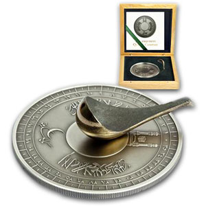 2010 Côte d'Ivoire Silver 1500FR CFA The Mecca-Qibla Compass