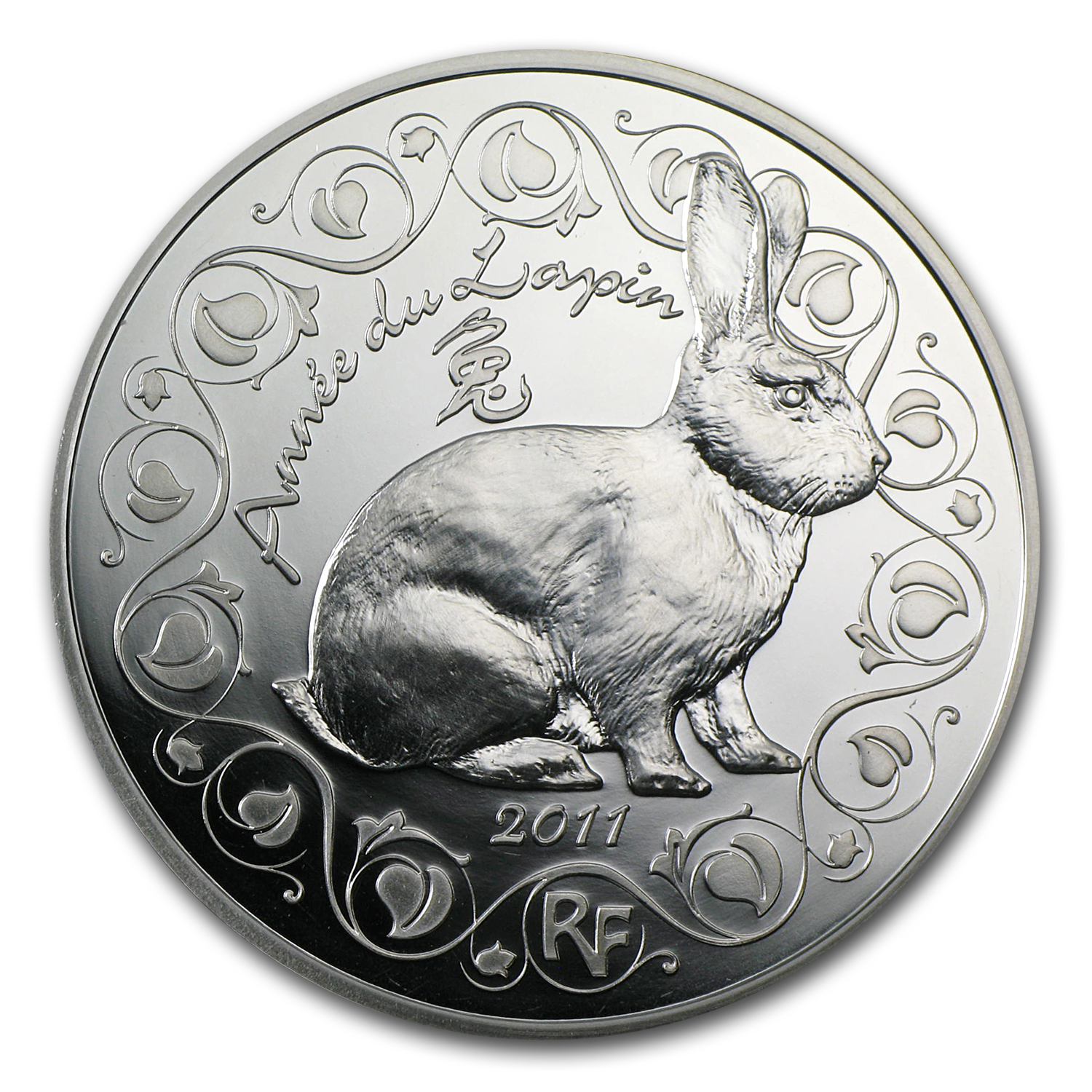 2011 France Silver €5 Year of the Rabbit BU (Lunar Series)