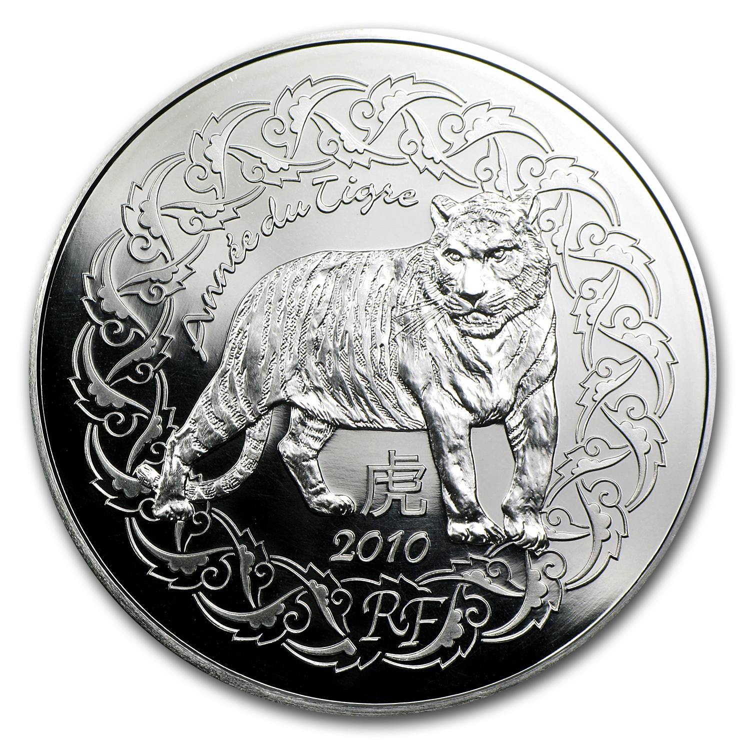 2010 France Silver €5 Year of the Tiger BU (Lunar Series)