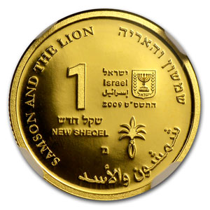 2009 Israel Samson and Lion Smallest Gold Coin PF-69 NGC