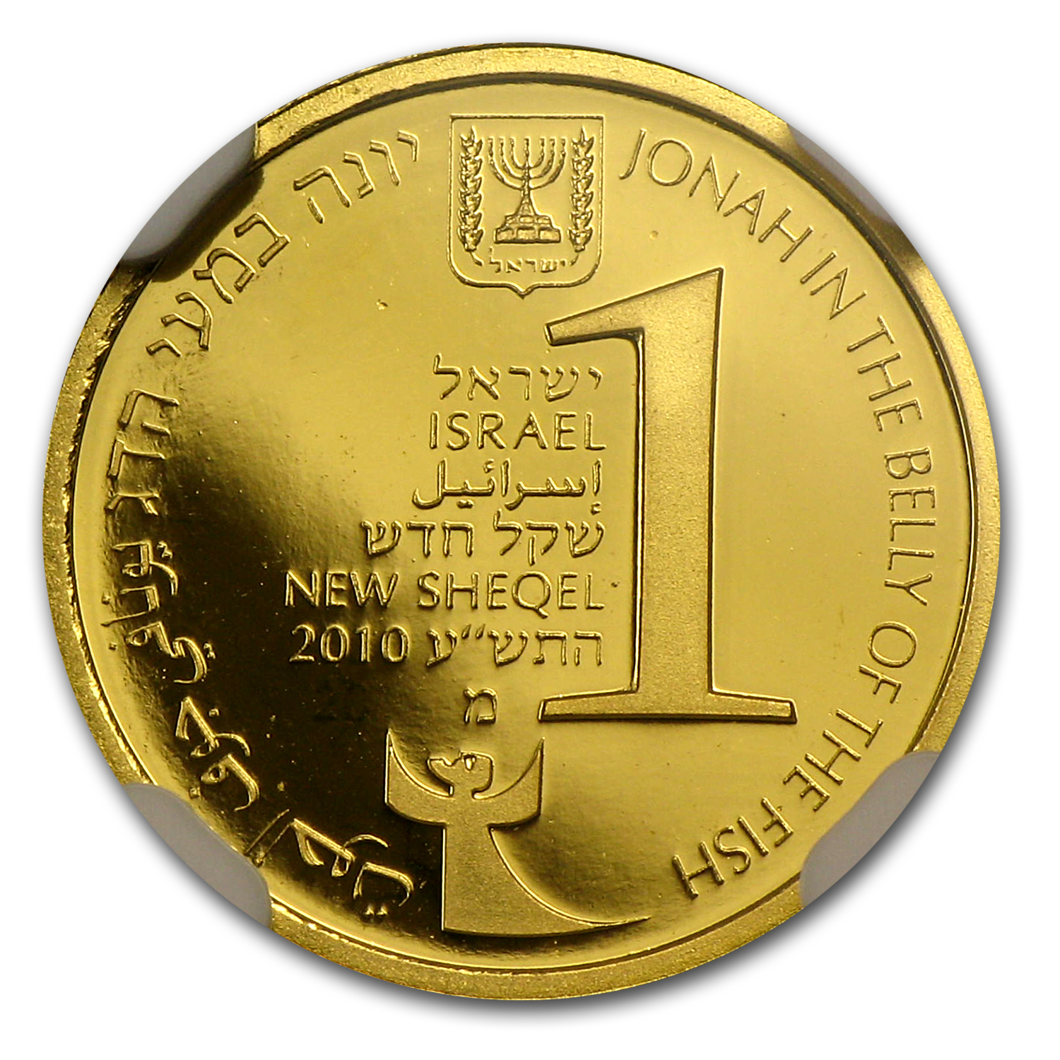 2010 Israel 1/25 oz Proof Gold Jonah in the Whale PF-69 NGC