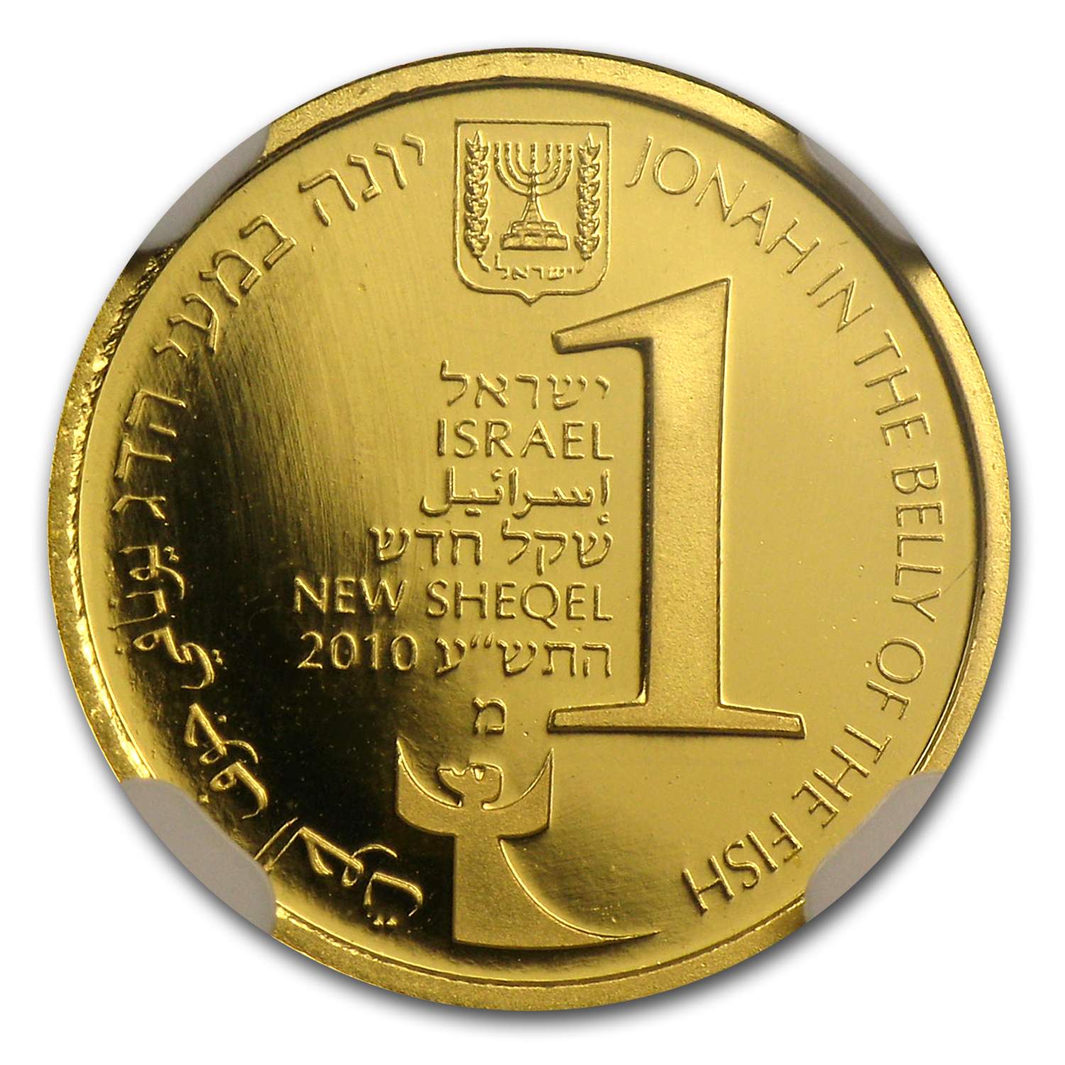 2010 Israel 1/25 oz Proof Gold Jonah in the Whale PF-70 NGC