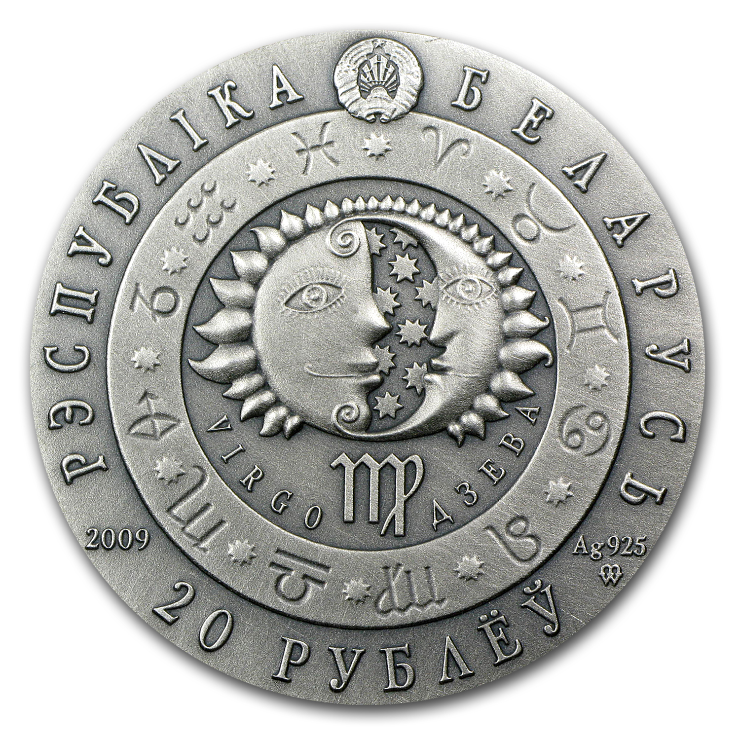 2009 Belarus Oxidized Silver 20 Rubles Zodiac Signs Virgo
