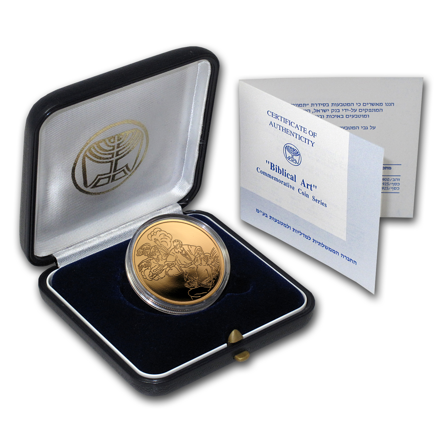 1994 Israel Binding of Isaac 1/2 oz Proof Gold Coin w/ box & coa