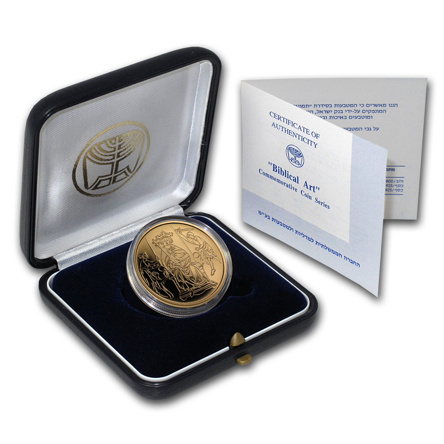 1995 Israel Solomon's Judgment 1/2 oz Proof Gold w/ box & coa