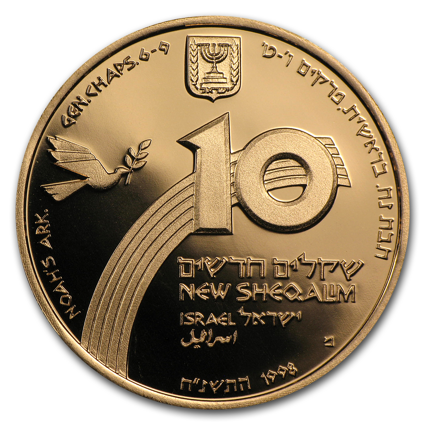 1998 Israel Noah's Ark 1/2 oz Proof Gold Coin w/ box & coa