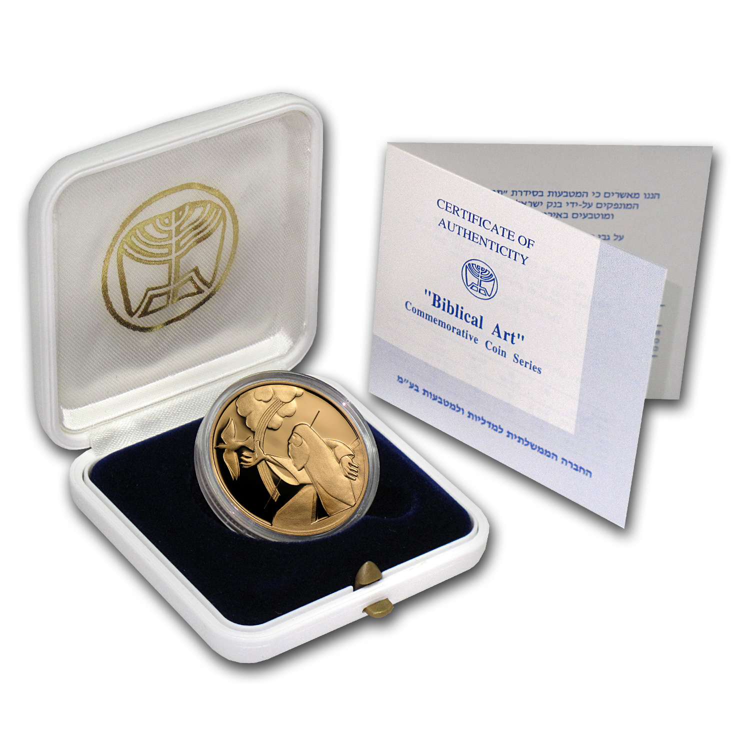 1998 Israel 1/2 oz Proof Gold Noah's Ark Coin (w/Box & COA)