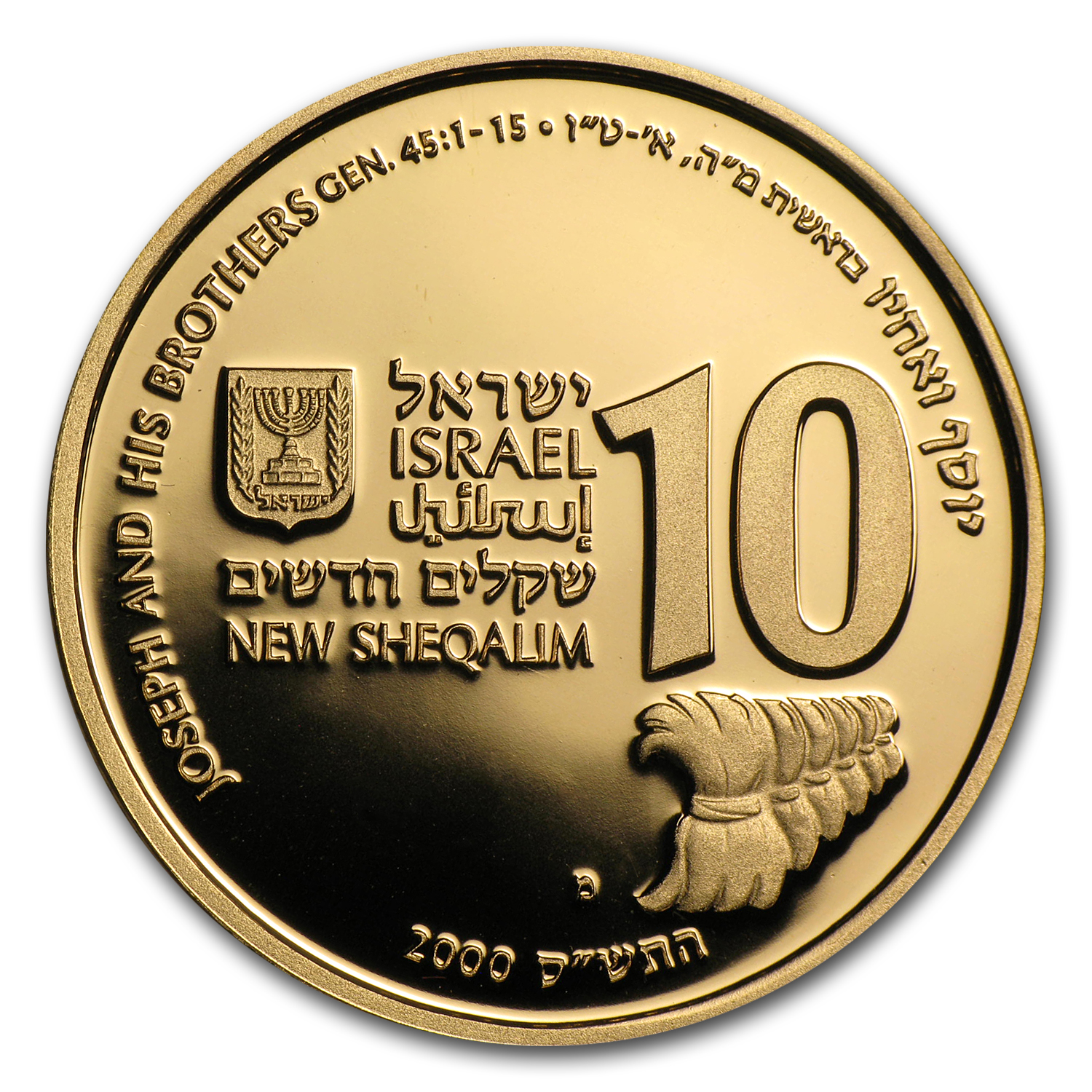 2000 Israel 1/2 oz Proof Gold Joseph & His Brothers (w/Box & COA)