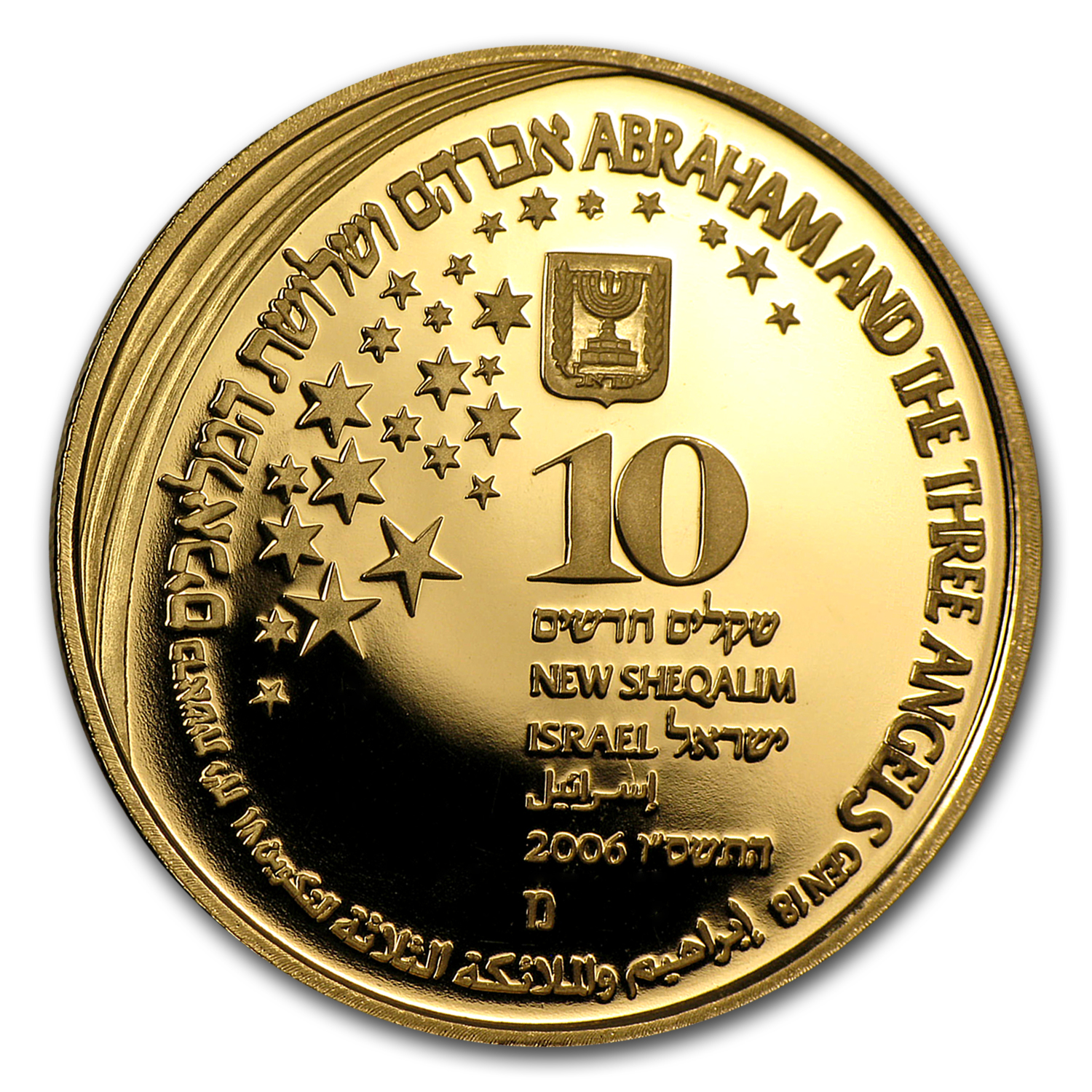 2006 Israel 1/2 oz Prf Gold Abraham and the Angels (w/Box & COA)