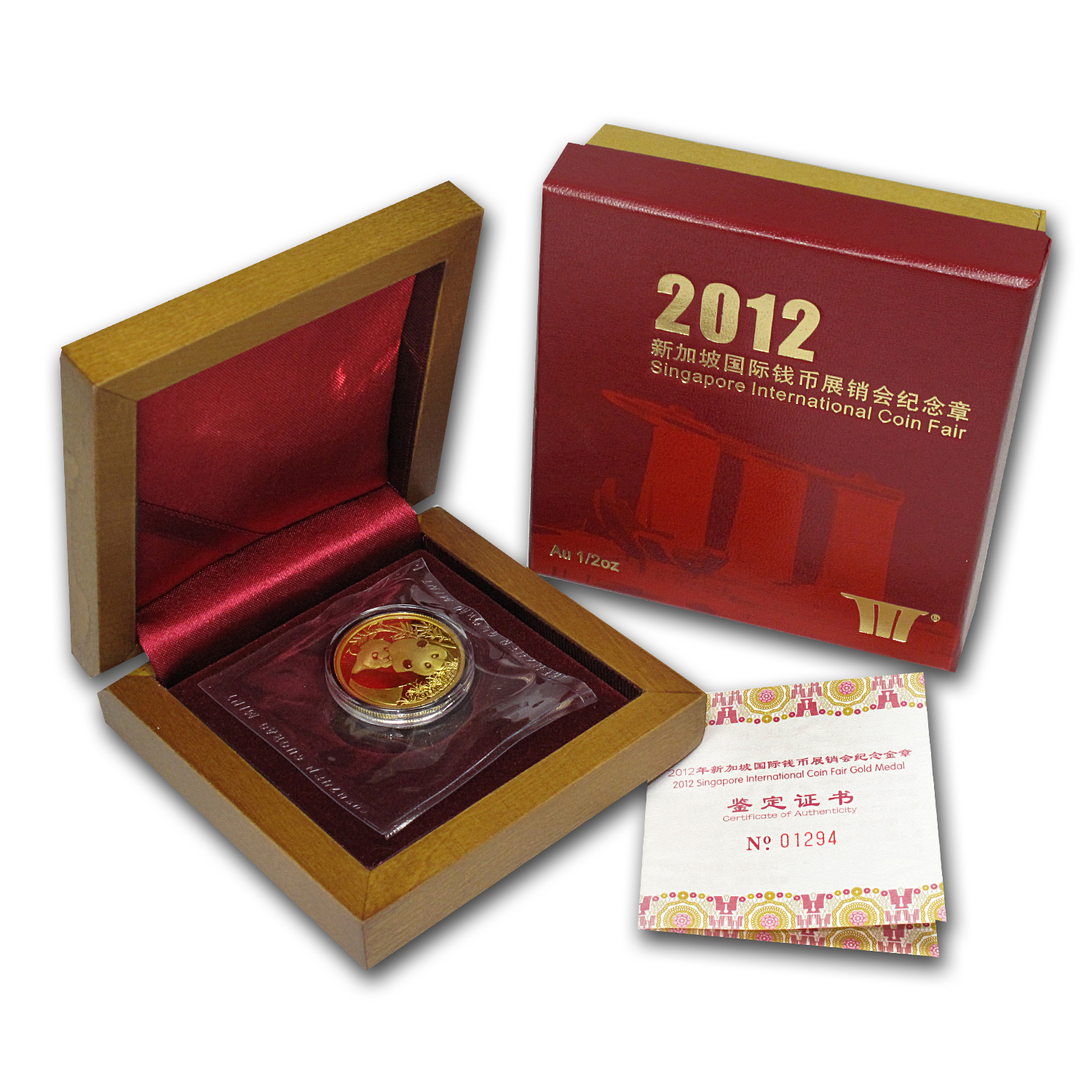 2012 China 1/2 oz Gold Panda Pf Singapore Coin Fair (Box & COA)