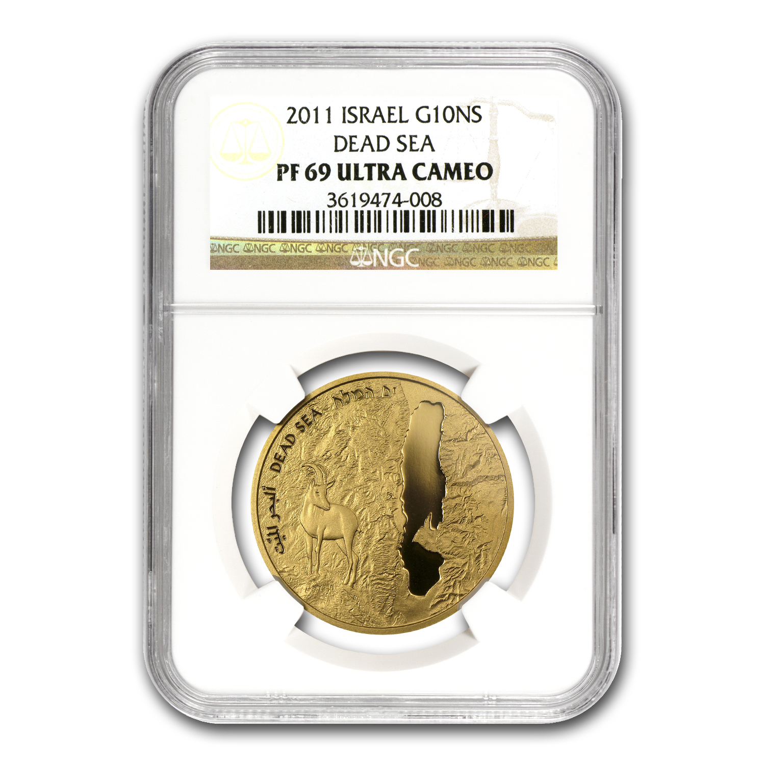 2011 Israel Dead Sea 1/2 oz Gold PF-69 UCAM NGC