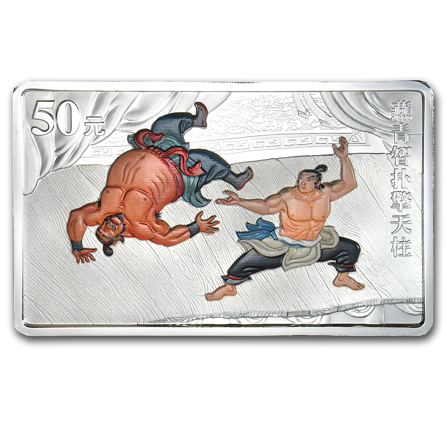 2011 China 5 oz Silver Rectangle Outlaws of the Marsh Proof Coin