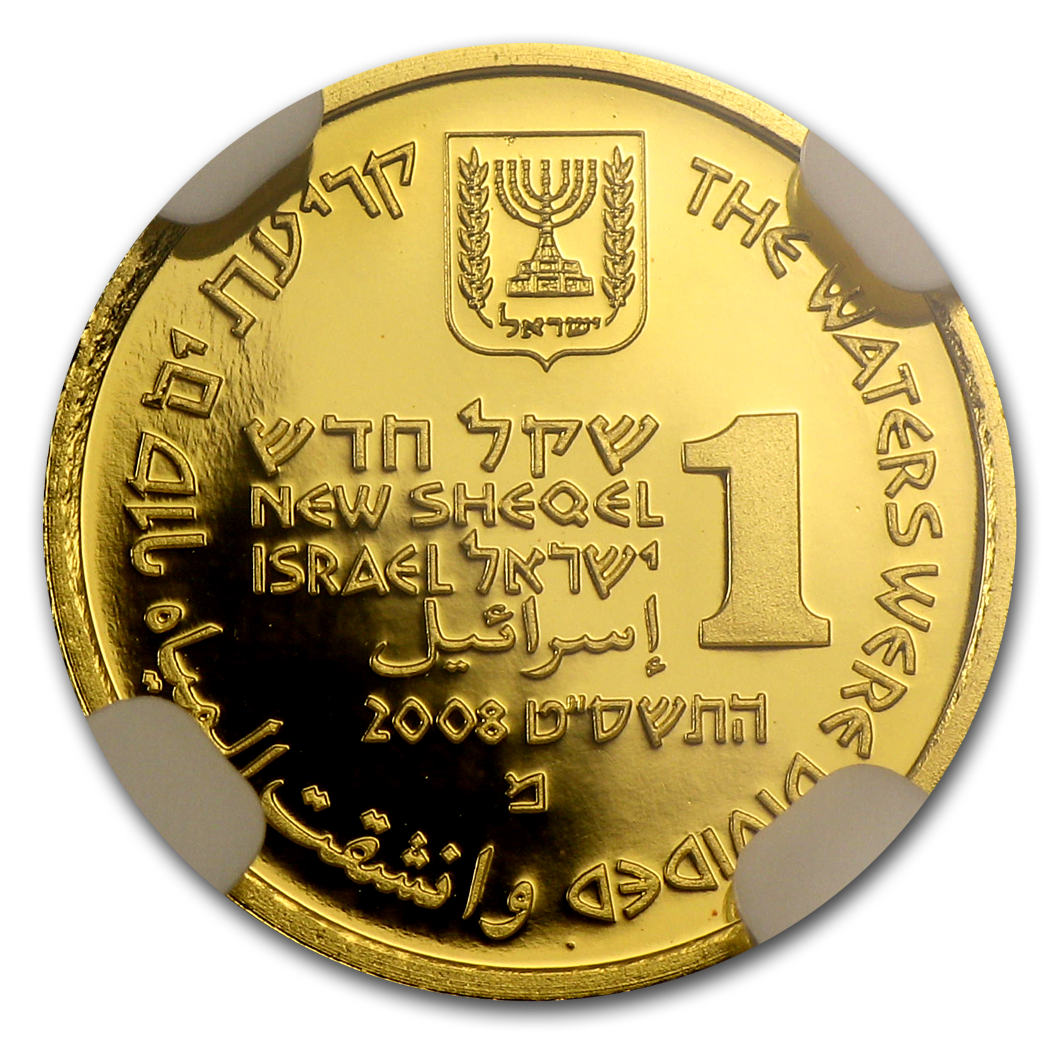 2008 Israel 1/25 oz Proof Gold Parting of the Sea PF-69 NGC