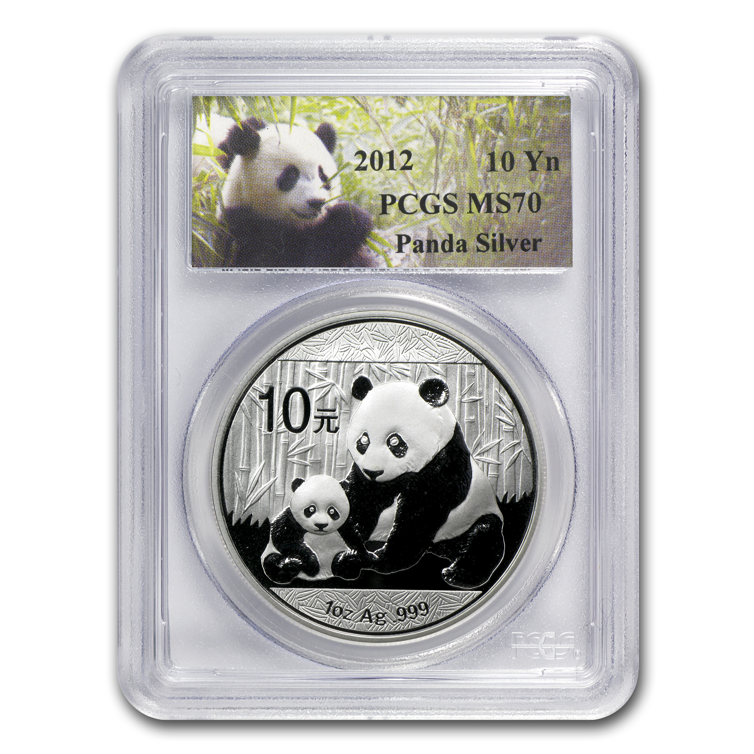 2012 China 1 oz Silver Panda MS-70 PCGS