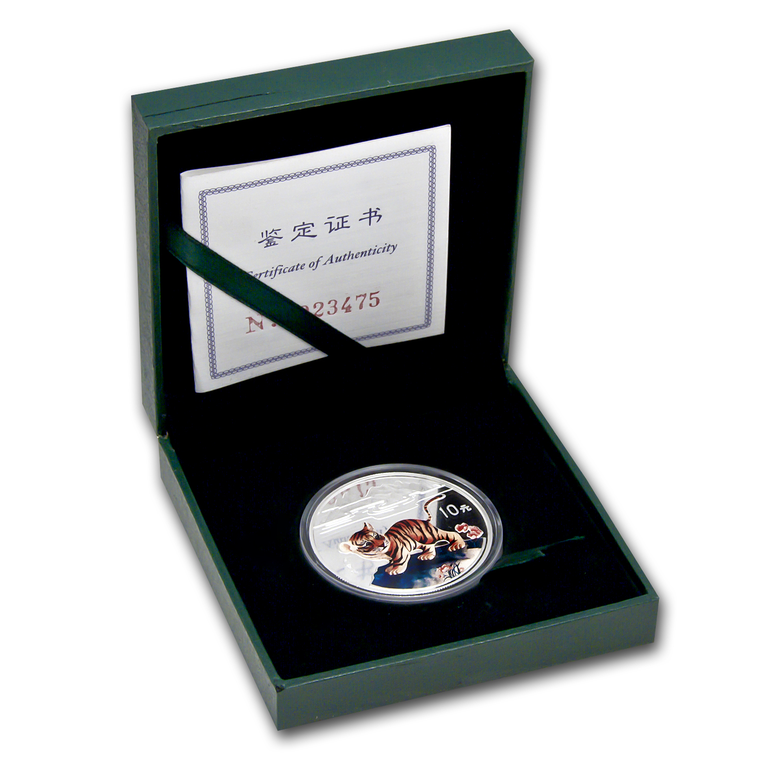 1998 China 1 oz Silver Year of the Tiger (Colored, Box & COA)