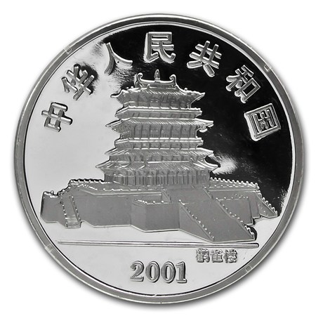 2001 China 1 Oz Silver Year Of The Snake Colored W Box