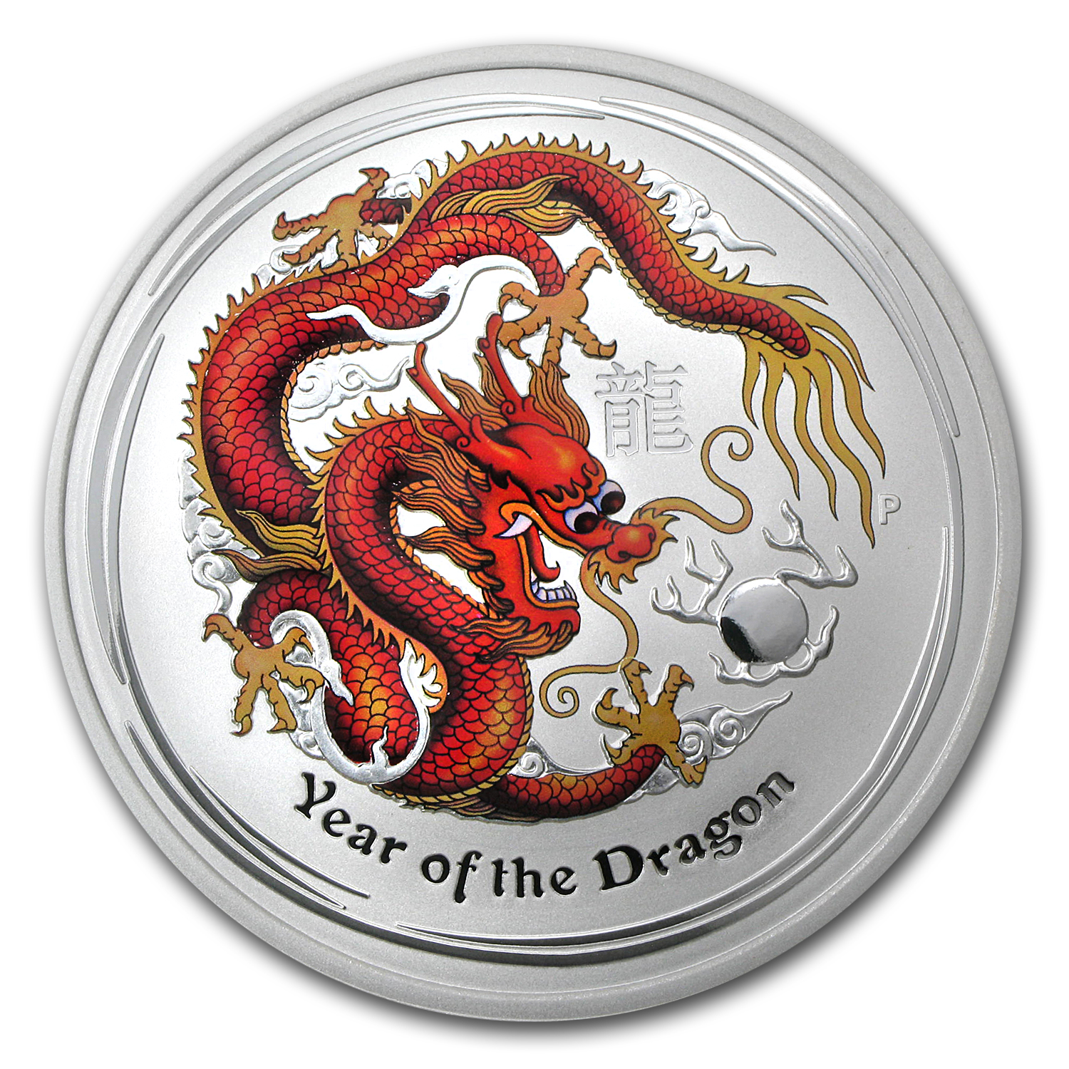 2012 Australia 5 oz Silver Dragon BU (Colorized, Box)