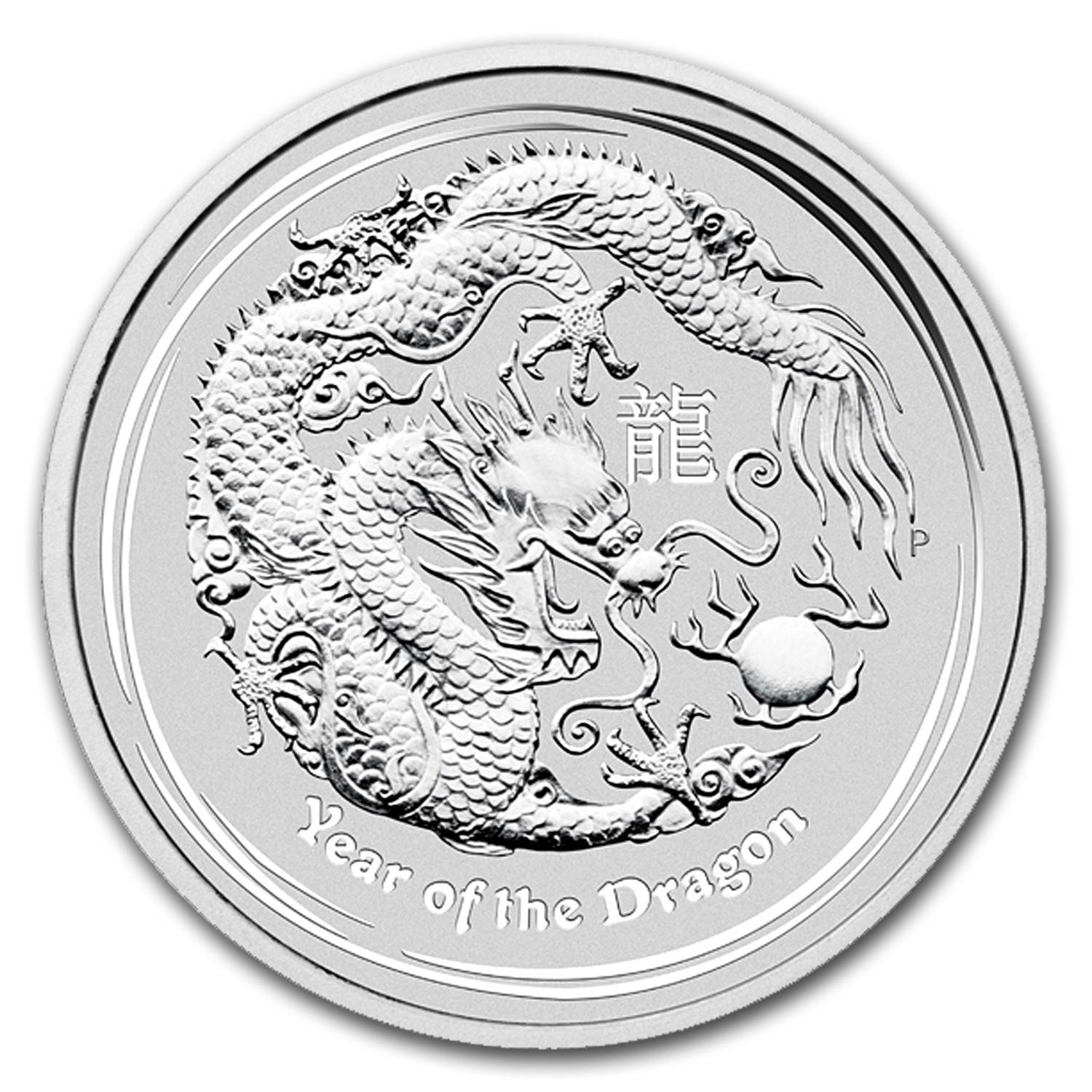 2012 2 oz Silver Australian Year of the Dragon BU (w/Red Box)