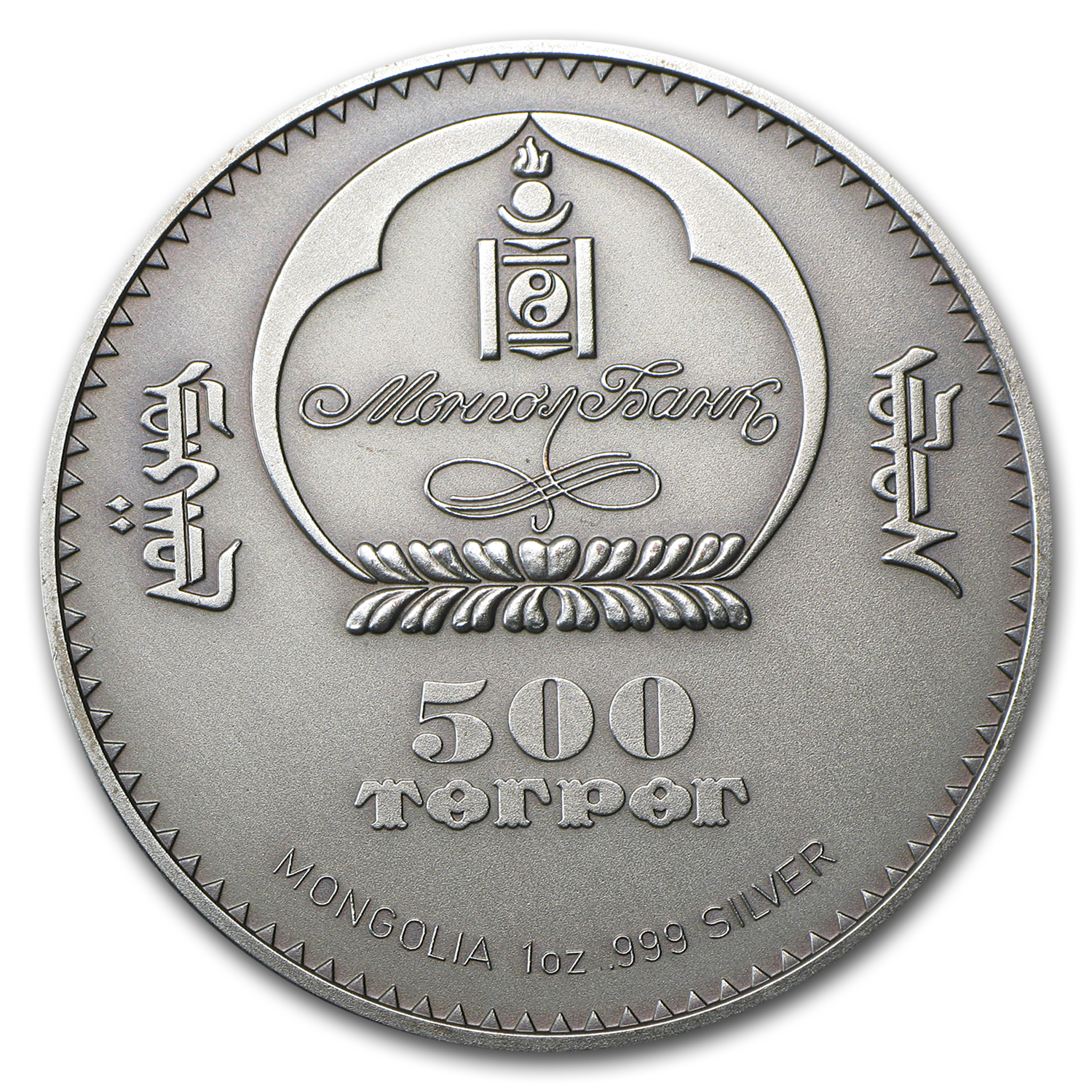 Mongolia 2007 Silver 500 Togrog Wolverine (Gulo Gulo) Coin