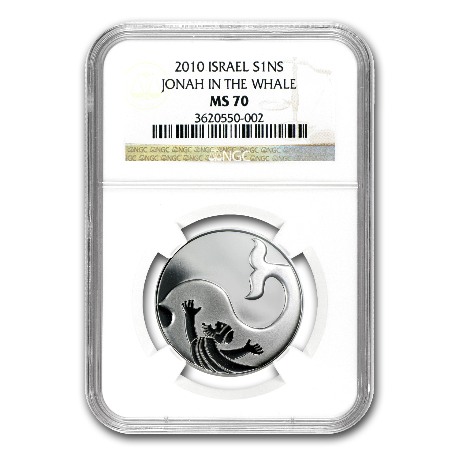 2010 Israel Silver 1 NIS Jonah in the Whale MS-70 NGC