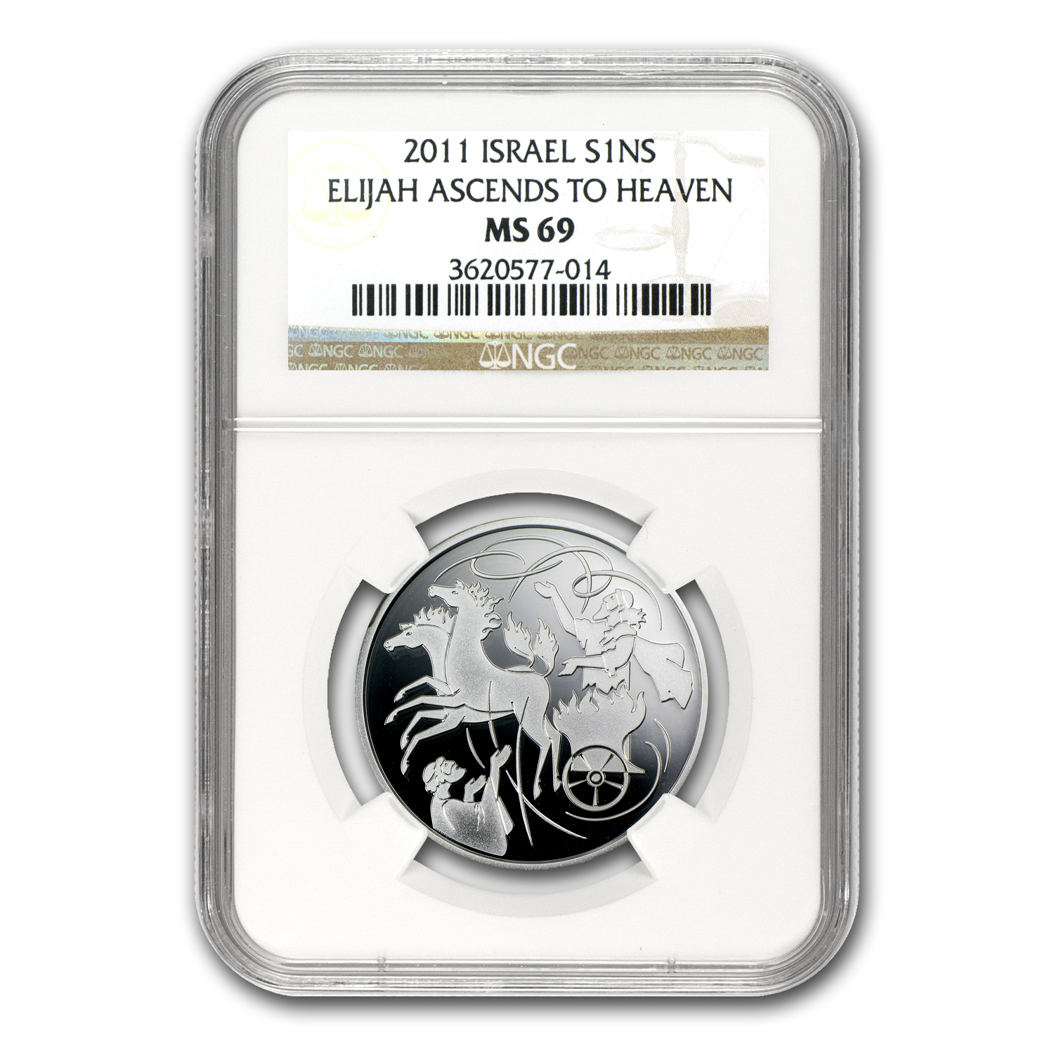 Israel Biblical Art Series 1 NIS Silver 3-Coin Set MS-69 NGC
