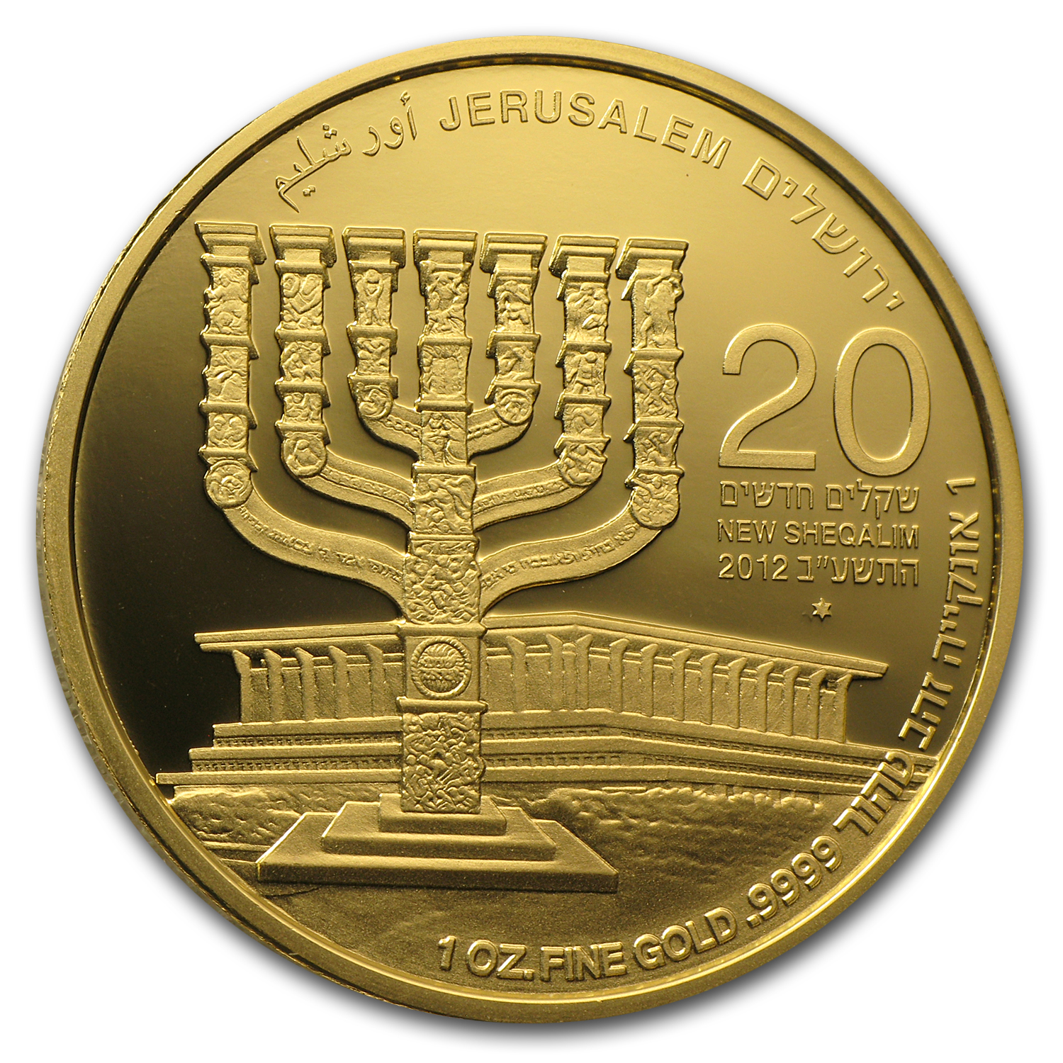 2012 Israel 1 oz Gold Menorah BU