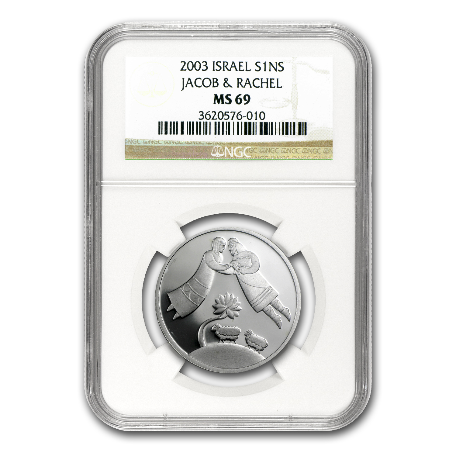 2003 Israel Jacob and Rachel Silver 1 NIS Coin MS-69 NGC