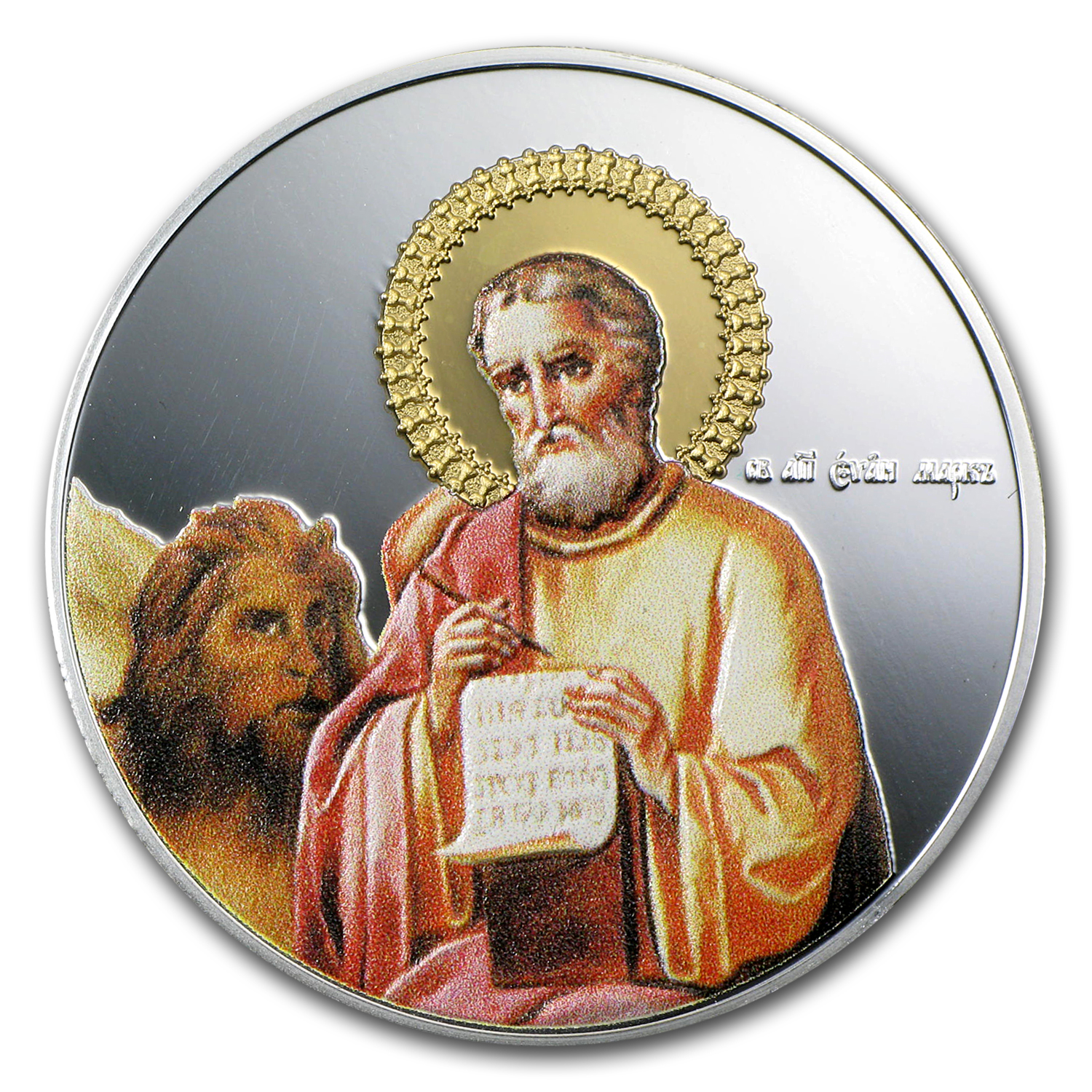 2011 Niue 4-Coin Silver $2 The Evangelists Proof Set