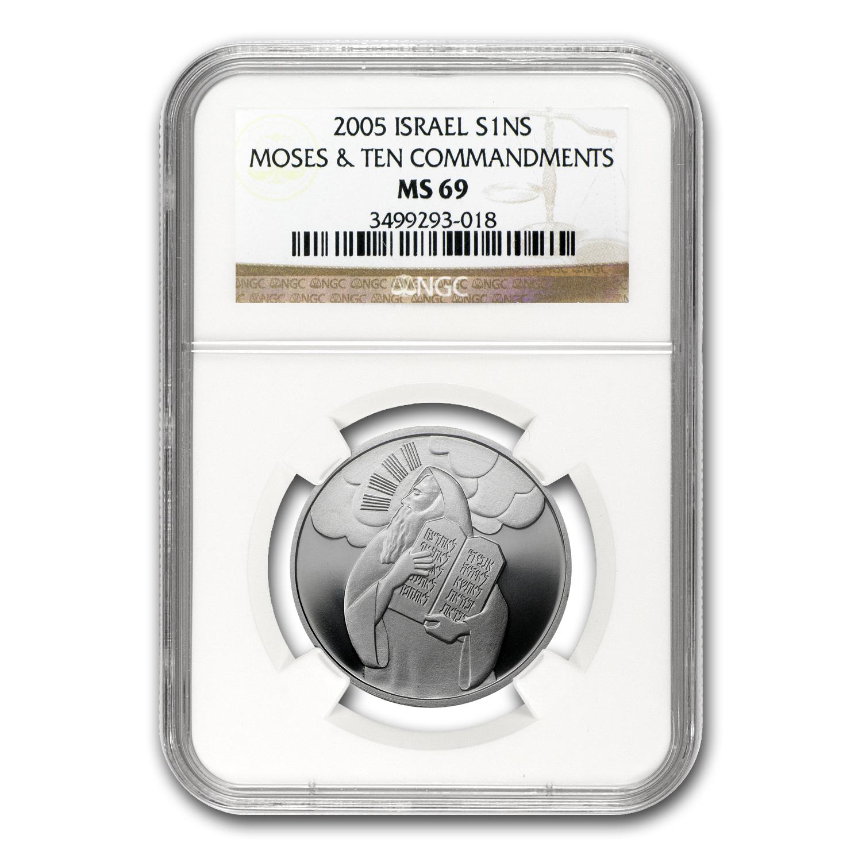 2005 Israel Silver 1 Nis Moses Amp Ten Commandments Ms 69