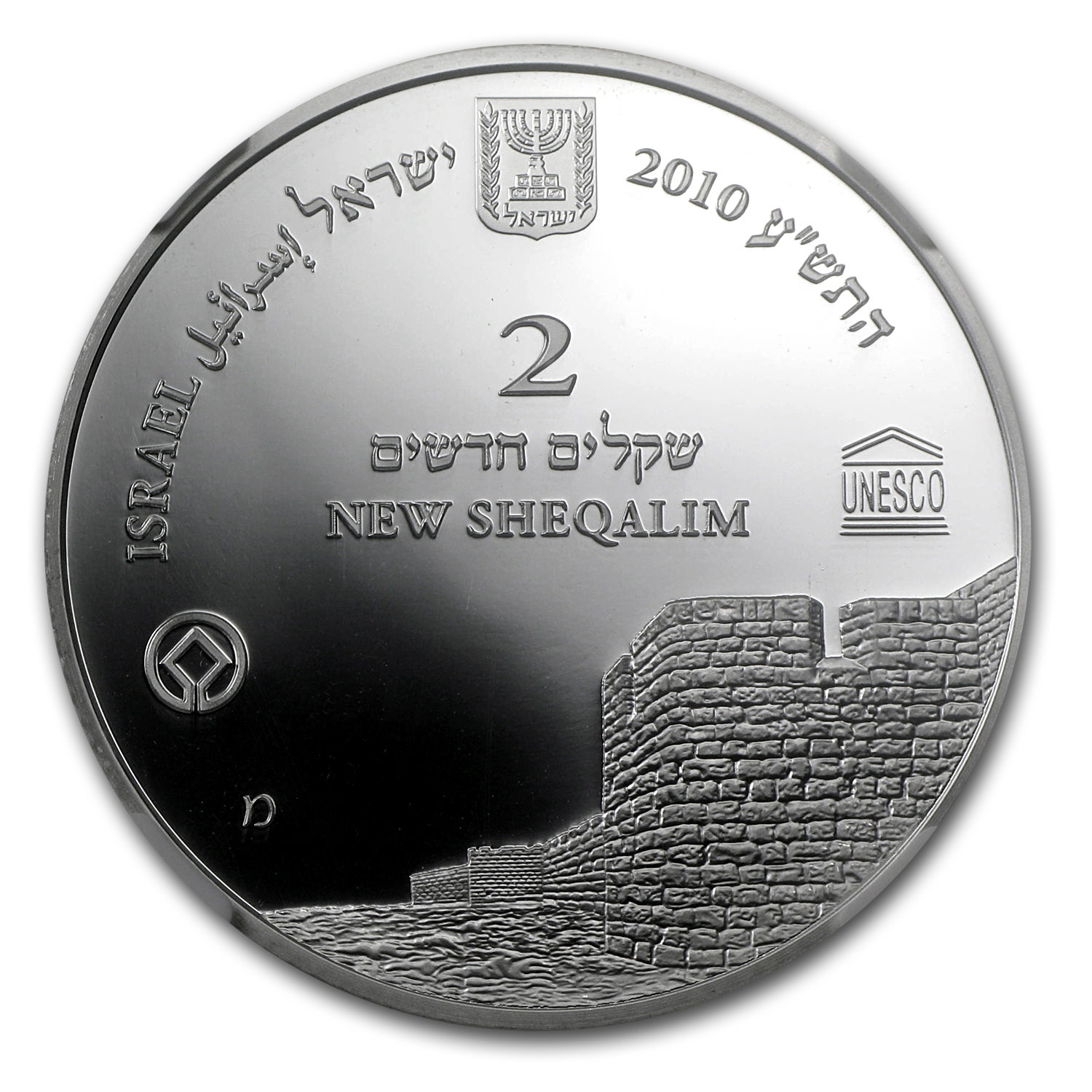 2010 Israel Akko Silver 2 NIS Coin PF-70 NGC UCAM