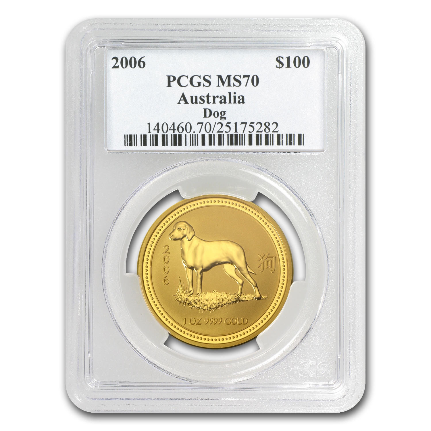 2006 1 oz Gold Year of the Dog Lunar Coin (Series I) PCGS MS-70
