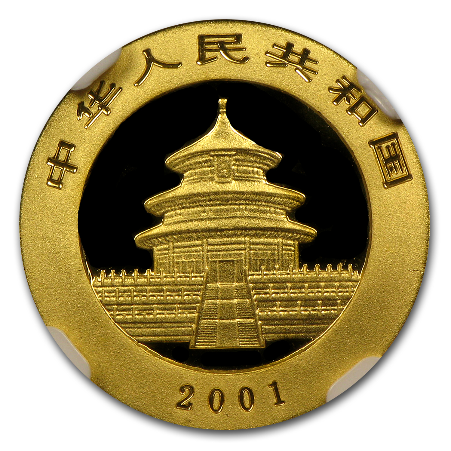 2001 China 1/10 oz Gold Panda MS-69 NGC