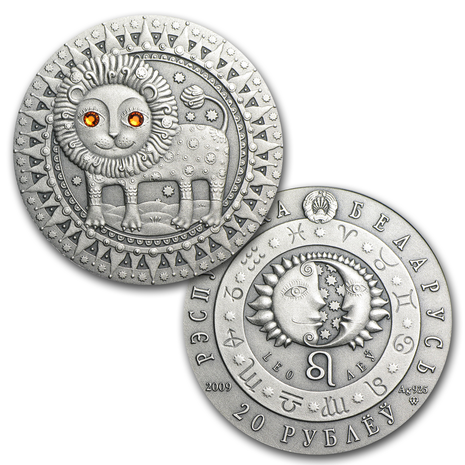 2009 Belarus Oxidized Silver Zodiac Signs 12-coin Box Set