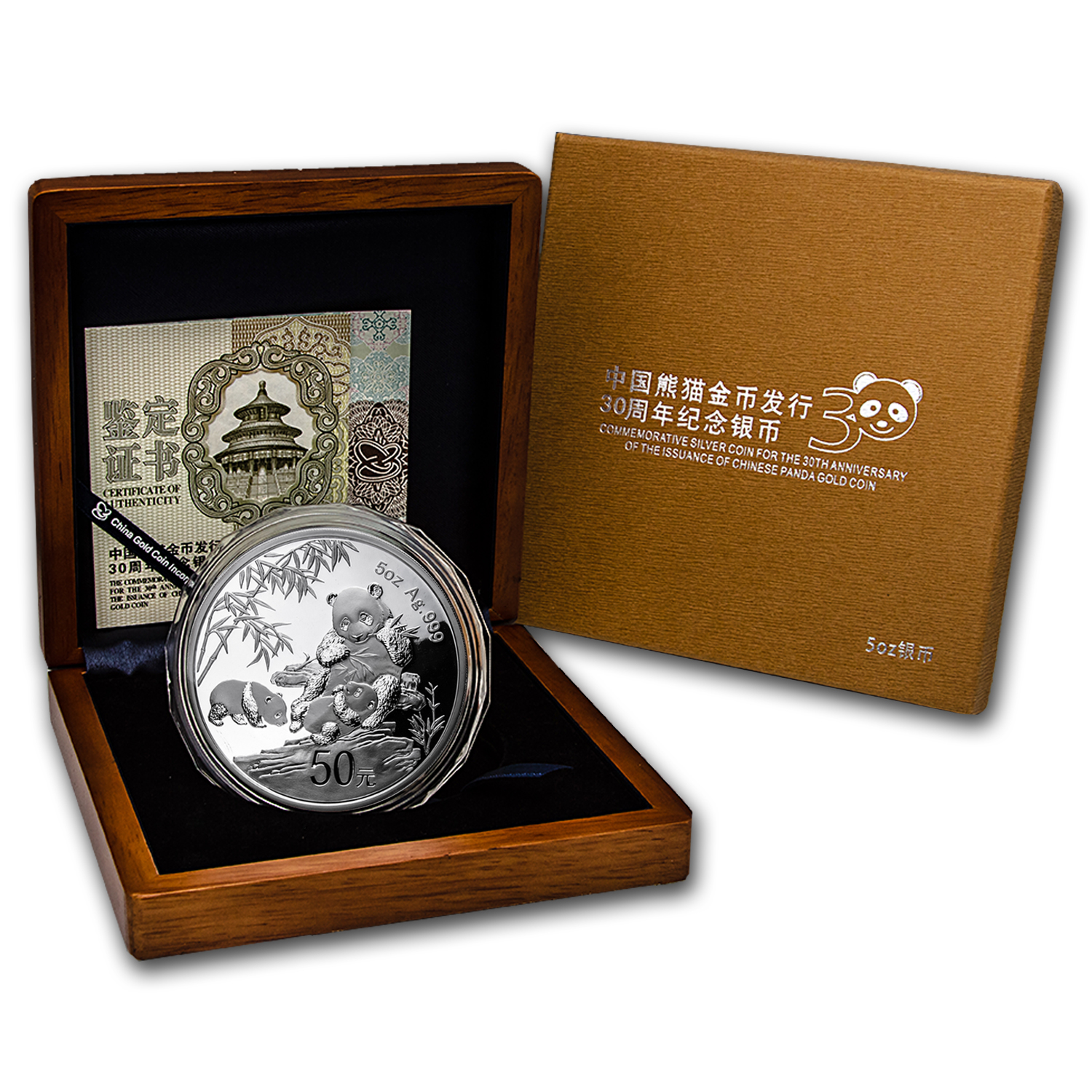 2012 5 oz Silver Chinese Panda 30th Anniversary (W/Box & Coa)