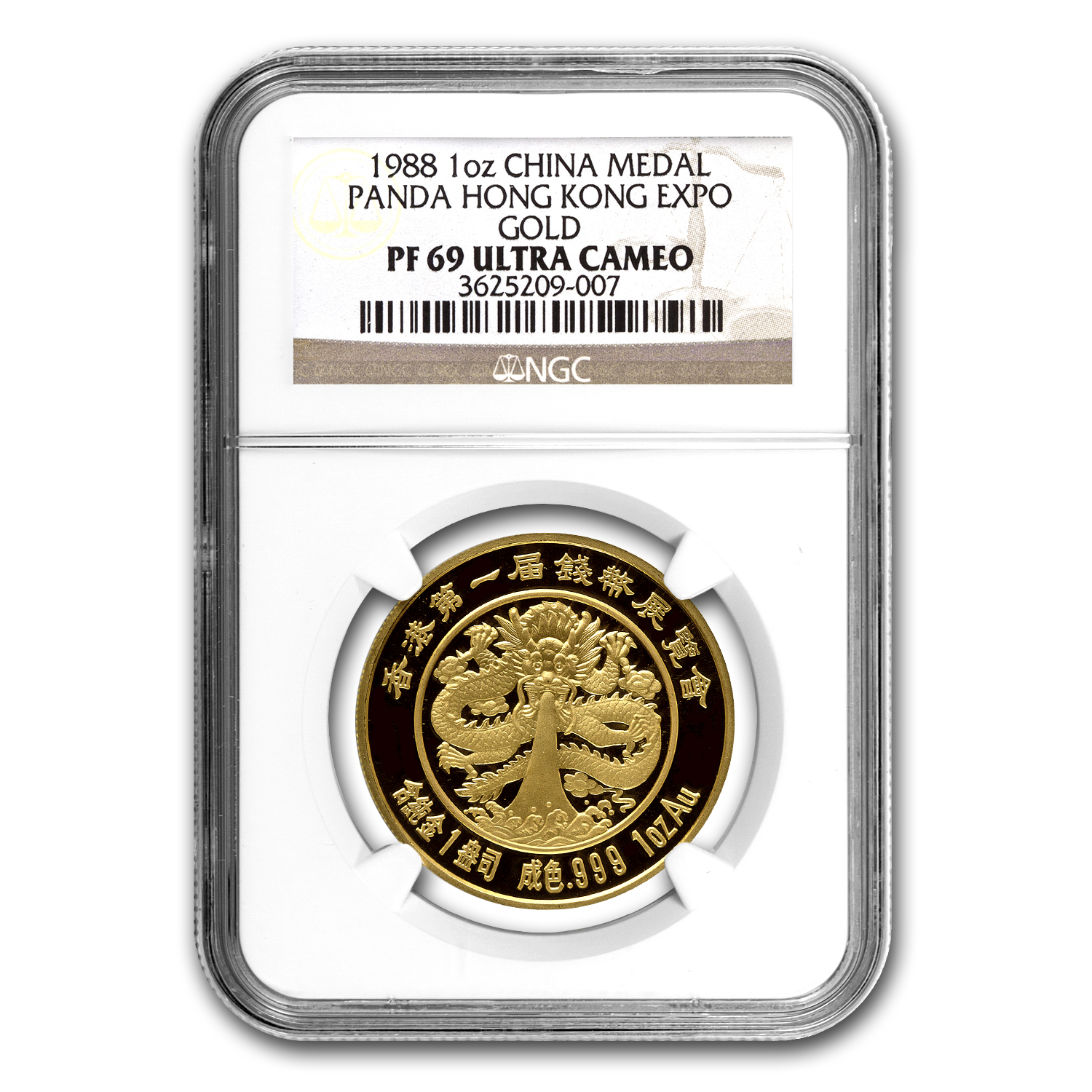 1988 China 1 oz Proof Gold Panda PF-69 NGC (Hong Kong Expo)