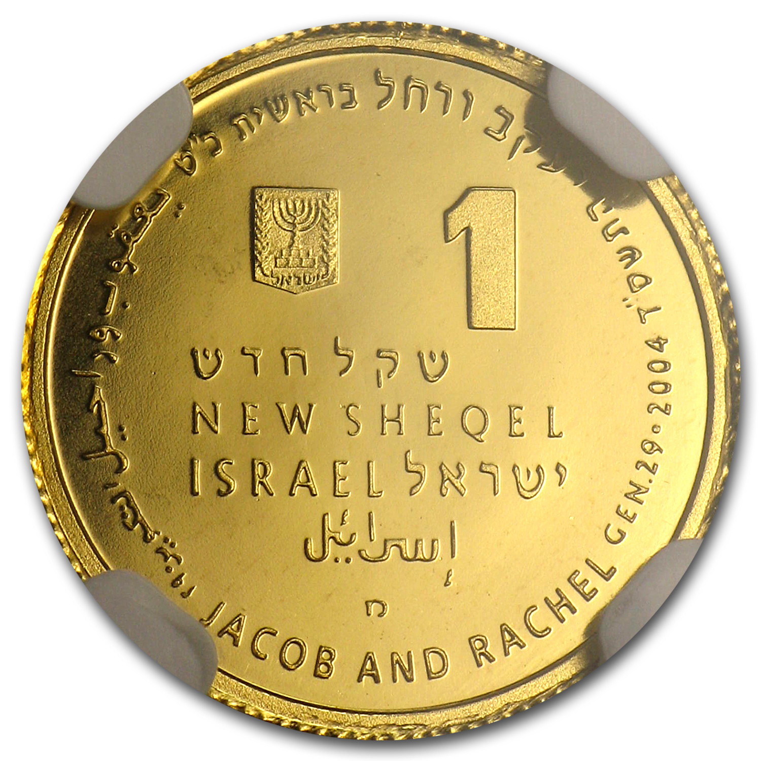 2004 Israel Jacob & Rachel Smallest Gold Coin PF-69 UCAM NGC