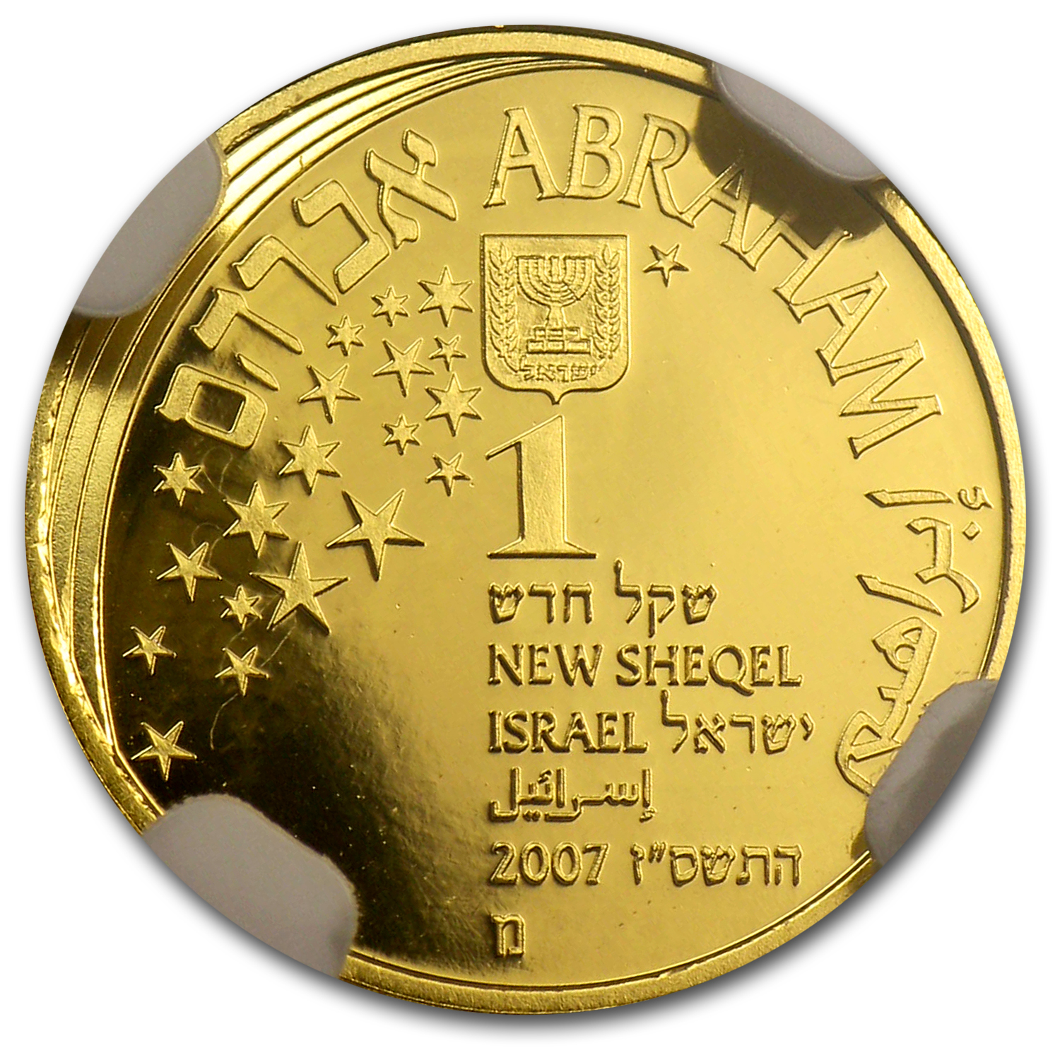 2007 Israel Abraham & the Angels Smallest Gold Coin PF-69 UCAM