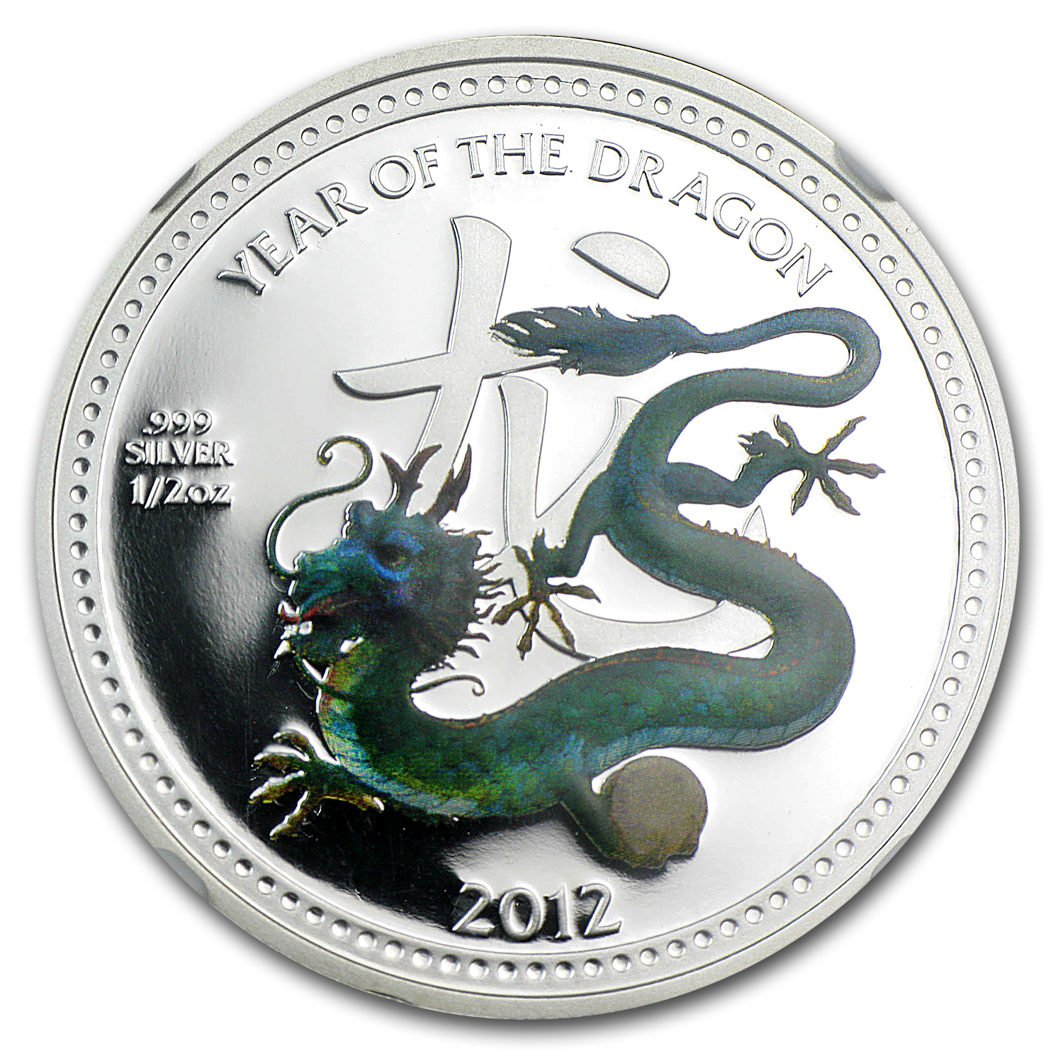 2012 1/2 oz Silver Niue $2 Pearl Dragon PF-69 NGC (Colorized)