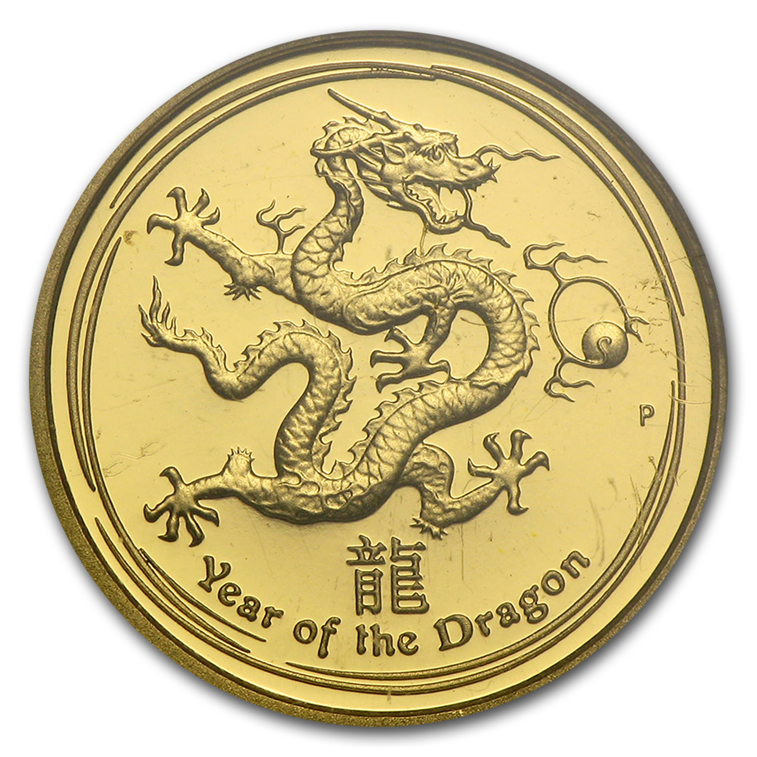 2012 1/10 oz Proof Gold Lunar Year of the Dragon (SII) PCGS PR-70