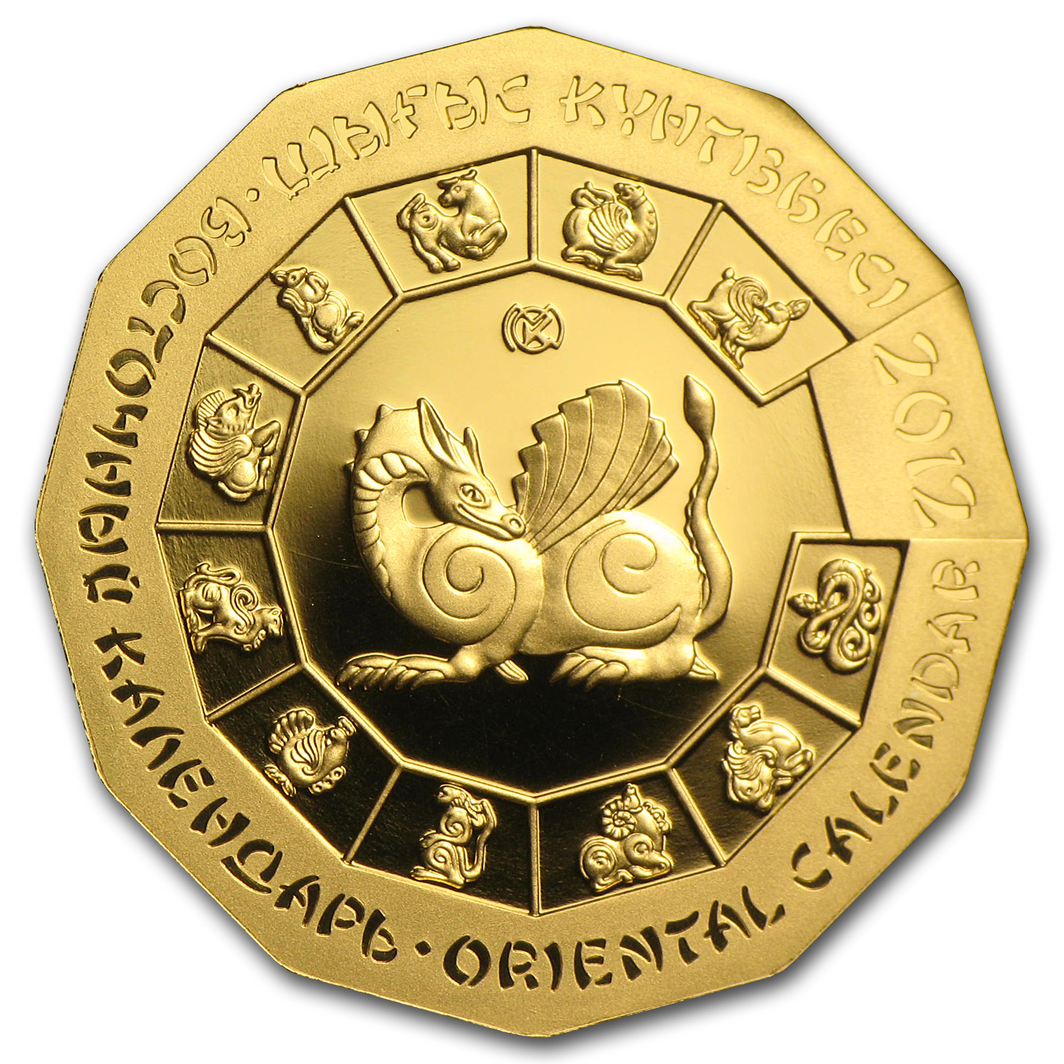 2012 Kazakhstan 1/4 oz Proof Gold 500 Tenge Year of the Dragon