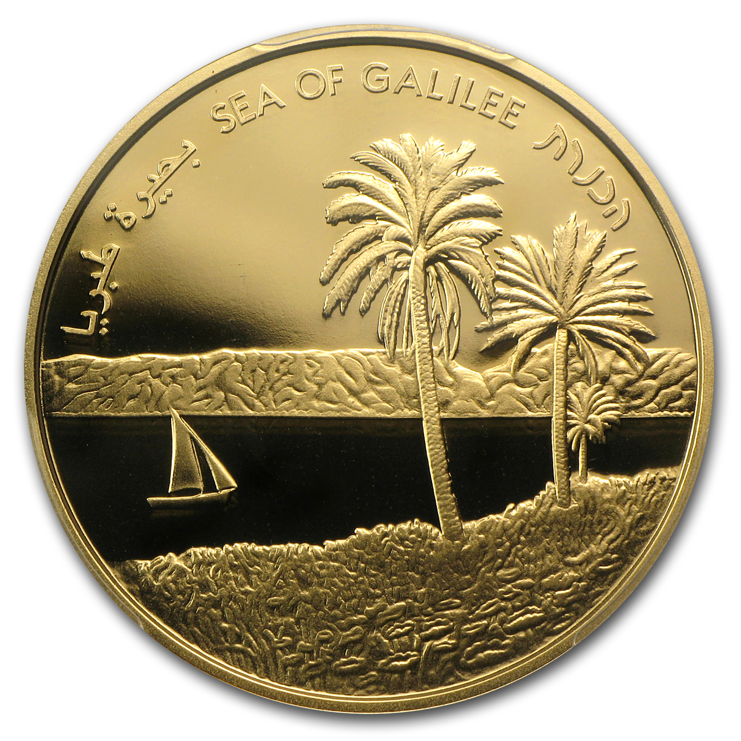 2012 Israel 1/2 oz Gold Sea of Galilee PR-70 PCGS