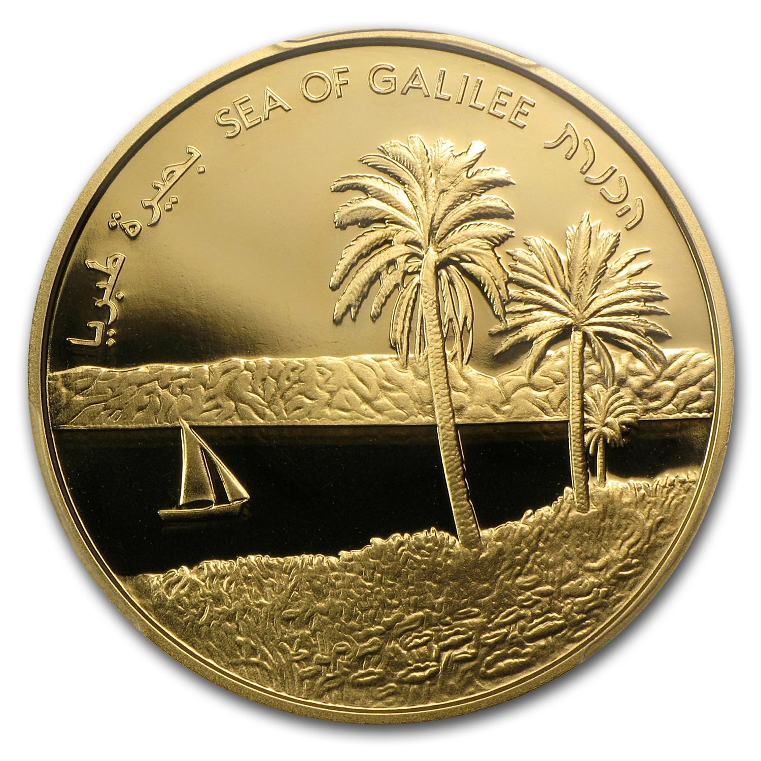 2012 Israel 1/2 oz Gold Sea of Galilee PR-69 PCGS
