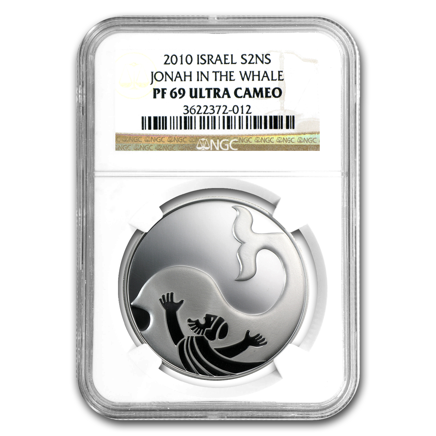 2009-11 Israel 3-Coin Silver 2 NIS Biblical Art Set PF-69 NGC