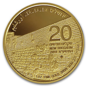 2010-2012 Israel 1 oz Jerusalem of Gold Series 3 Coin Set