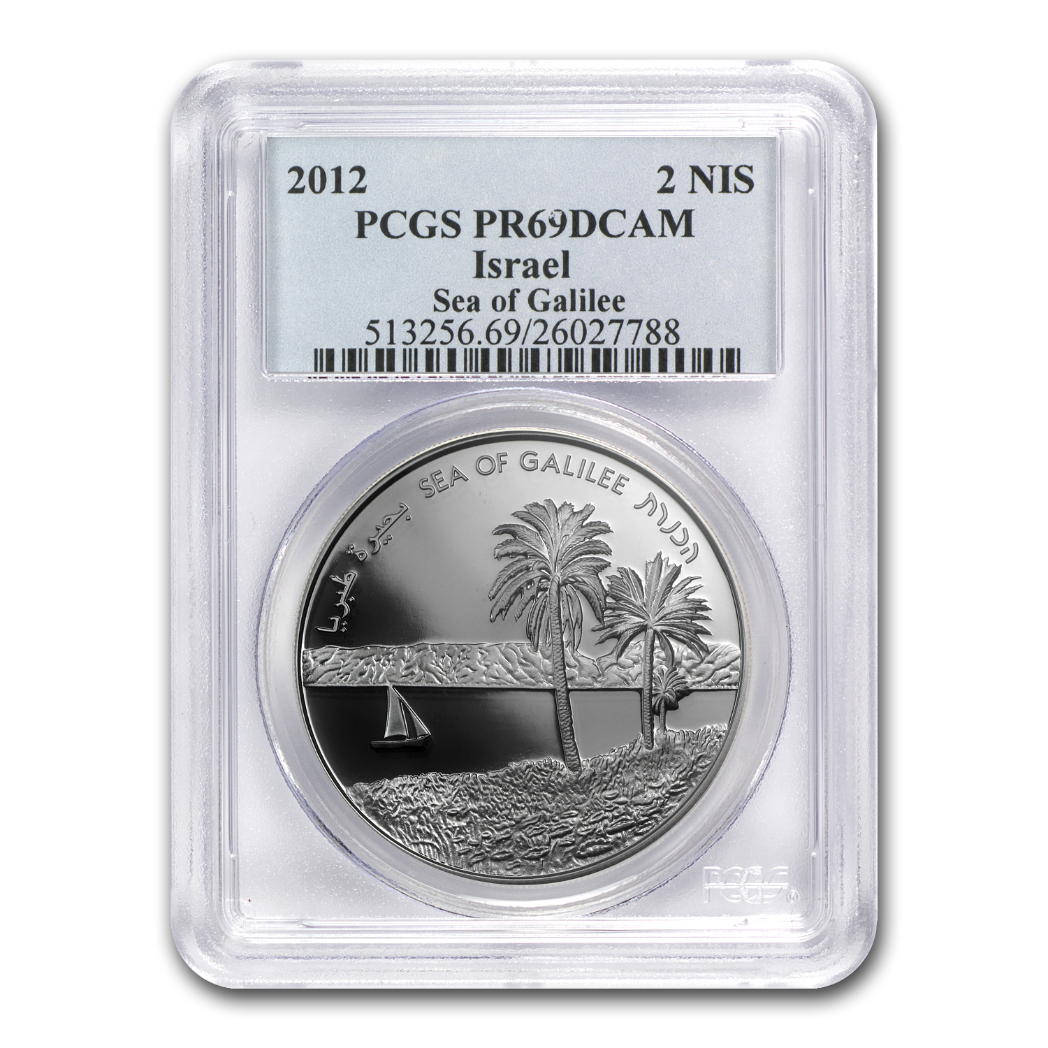 2012 Israel Sea of Galilee Silver 2 NIS PR-69 PCGS