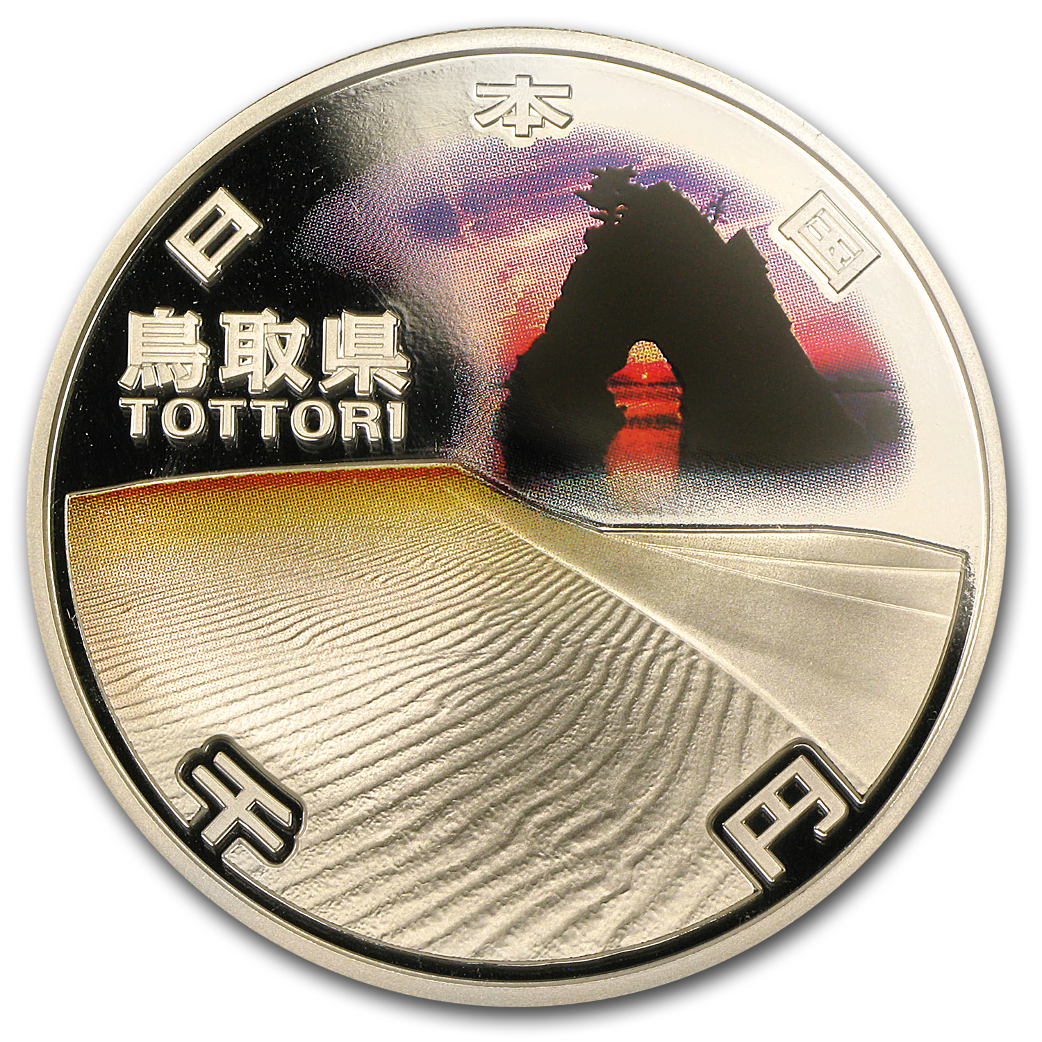 2011 Japan 1 oz Silver 1000 Yen Tottori 15/47 Prefectures Proof