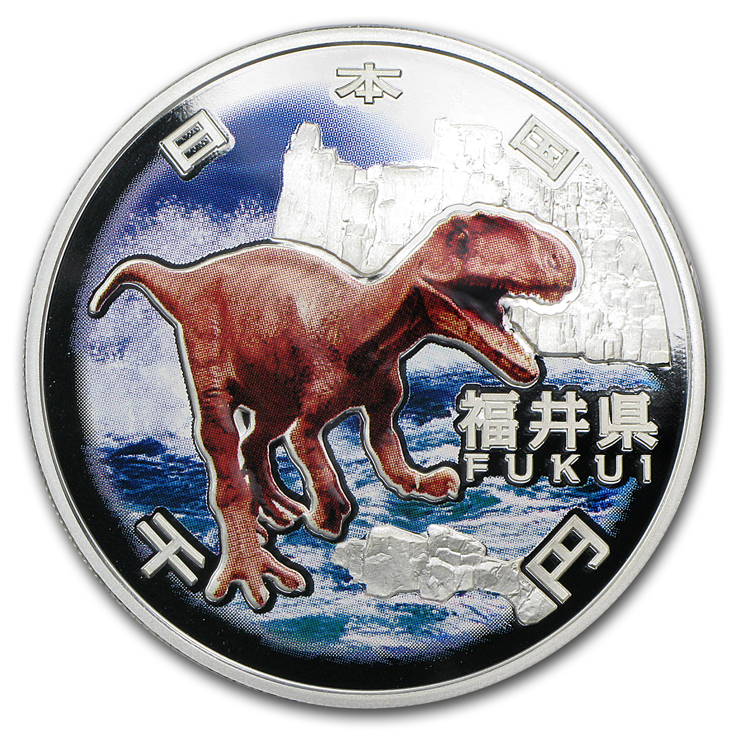 2010 Japan 1 oz Silver 1000 Yen Fukui 10/47 Prefectures Proof